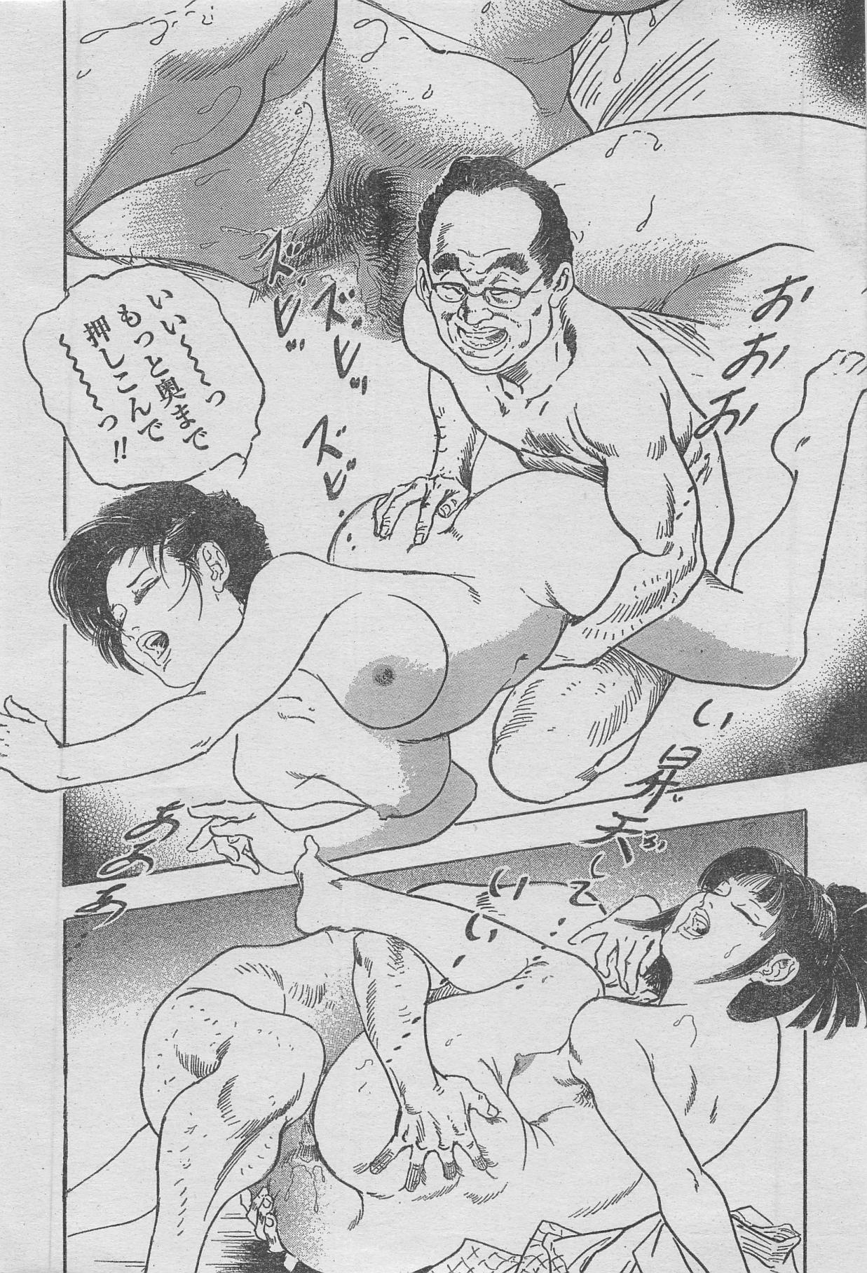 Manga Lawrence 2013-04 163