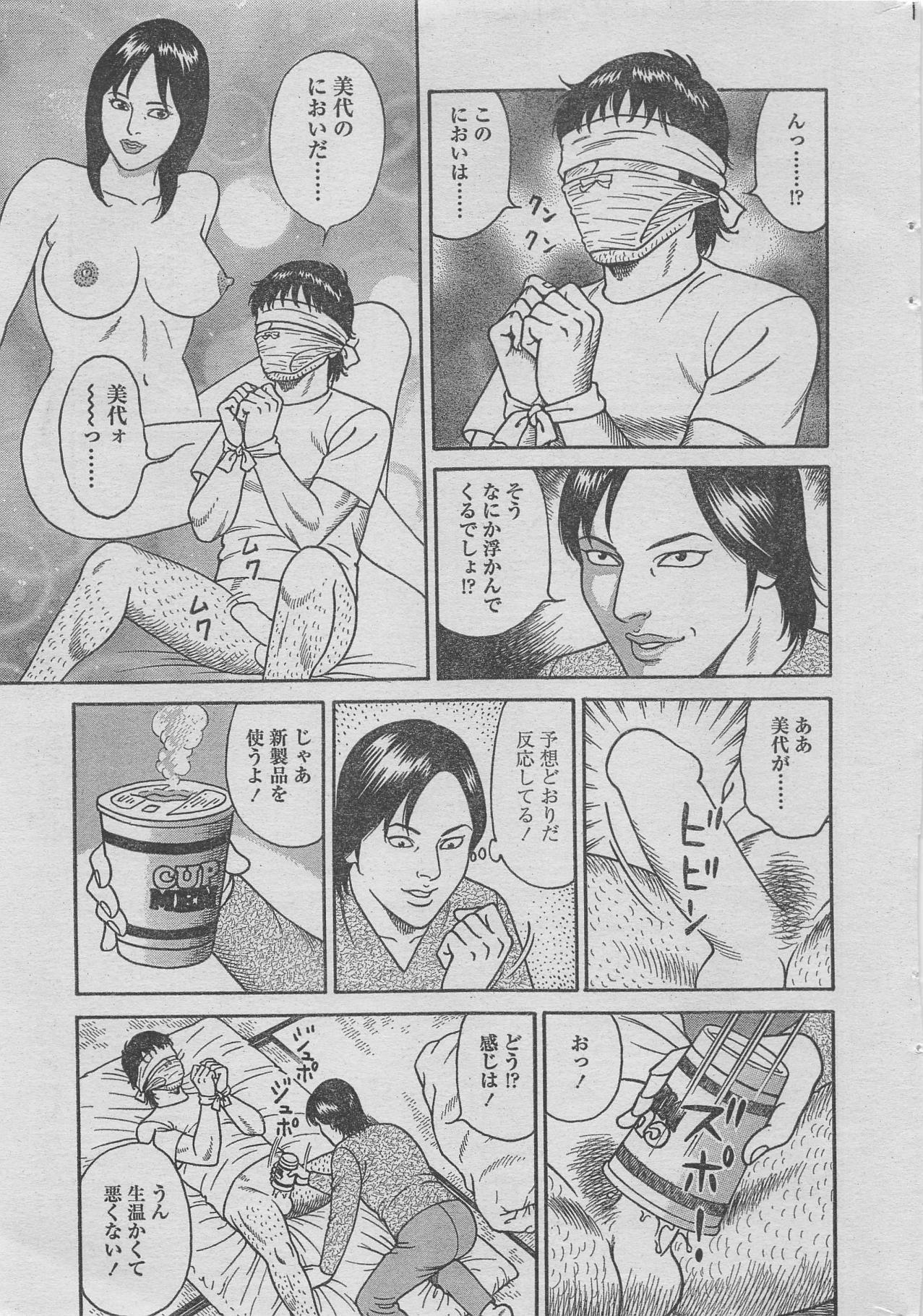 Manga Lawrence 2013-04 16