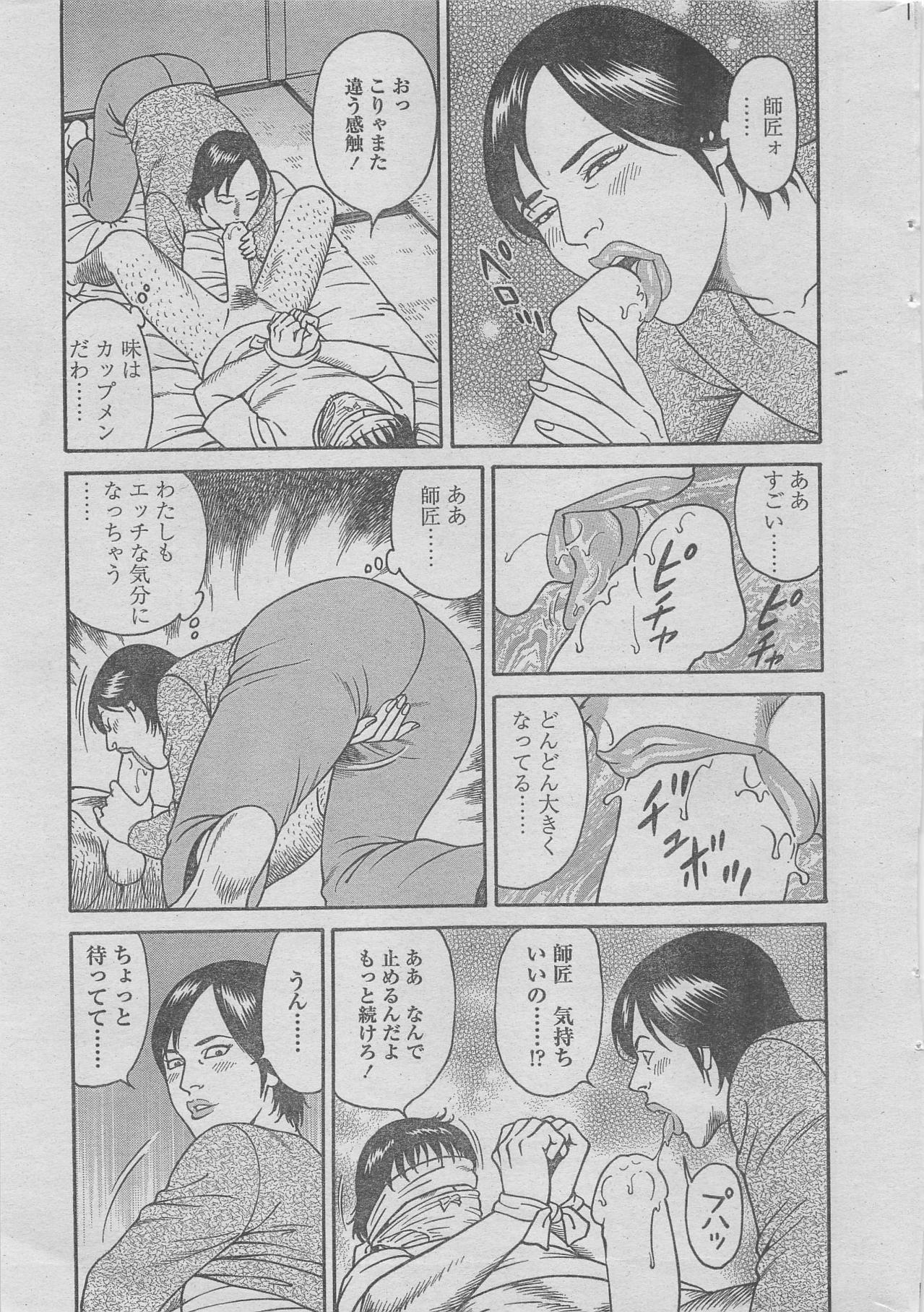 Manga Lawrence 2013-04 18