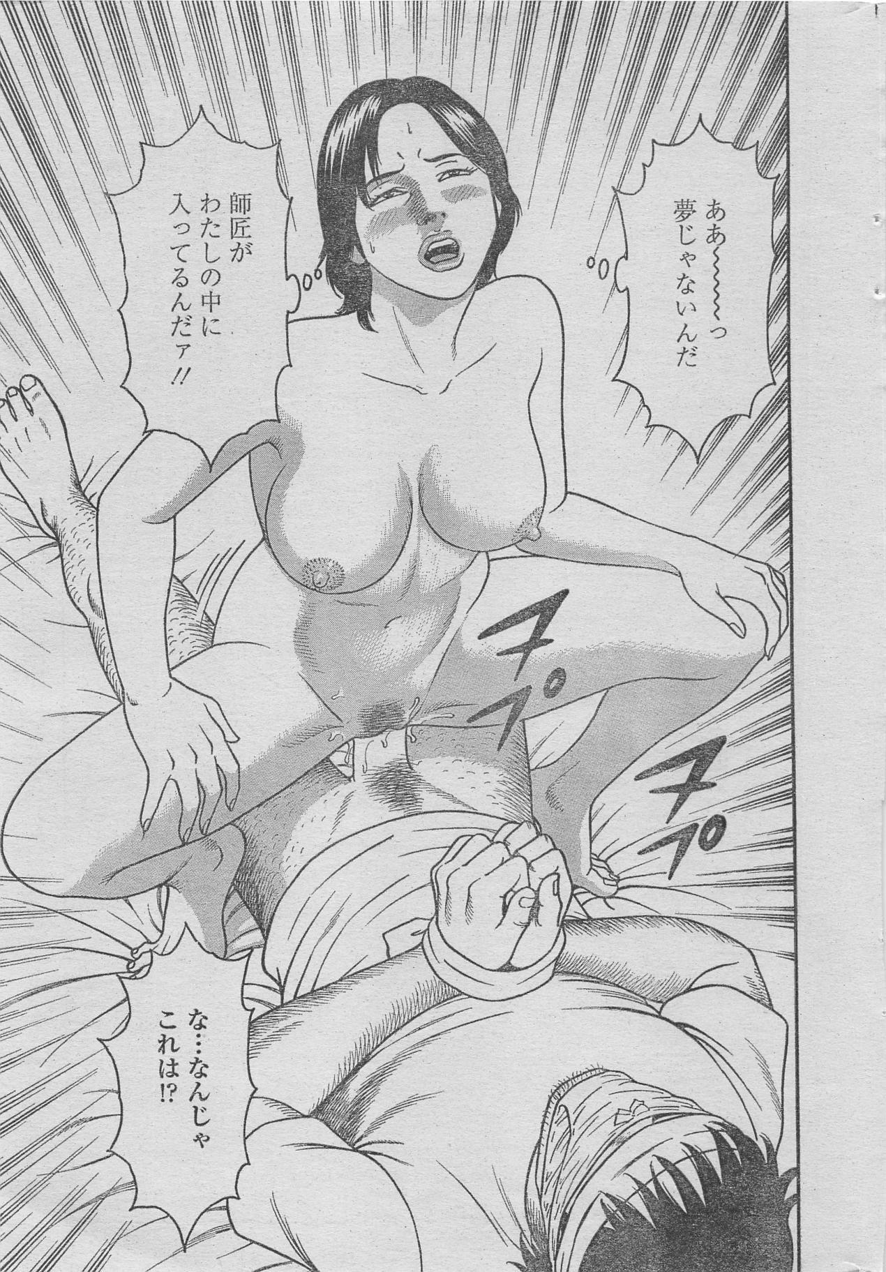 Manga Lawrence 2013-04 20