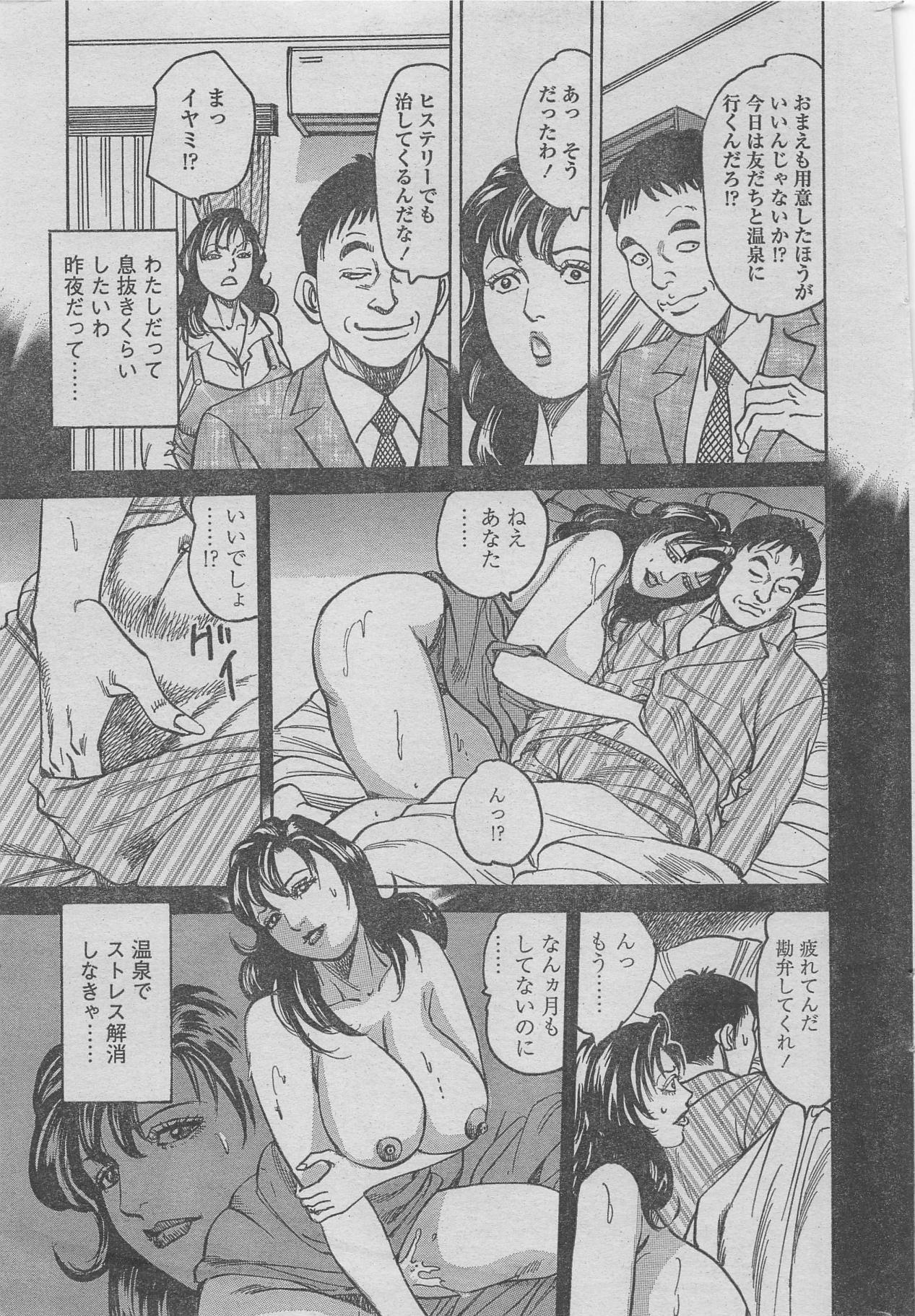 Manga Lawrence 2013-04 26