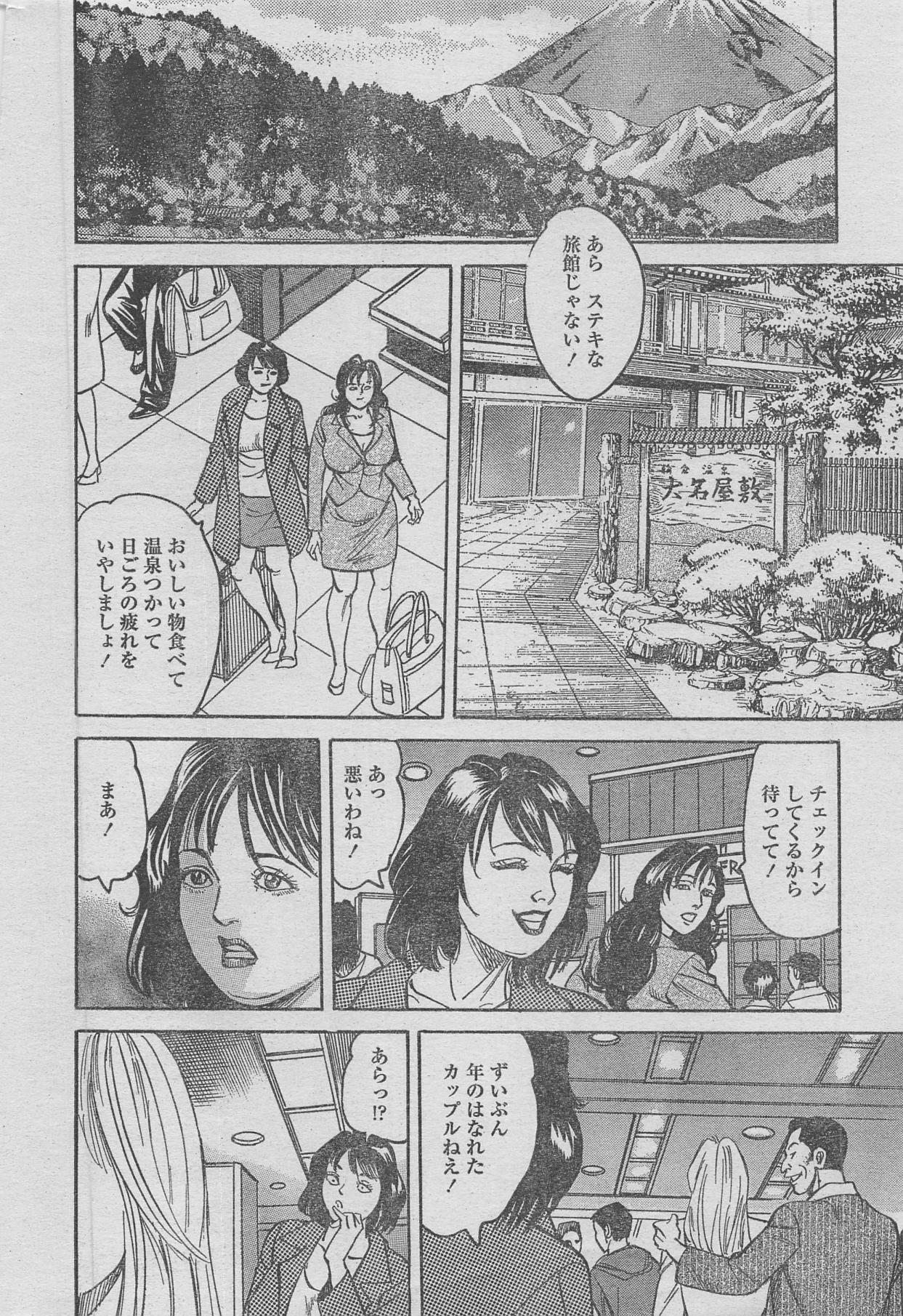 Manga Lawrence 2013-04 27