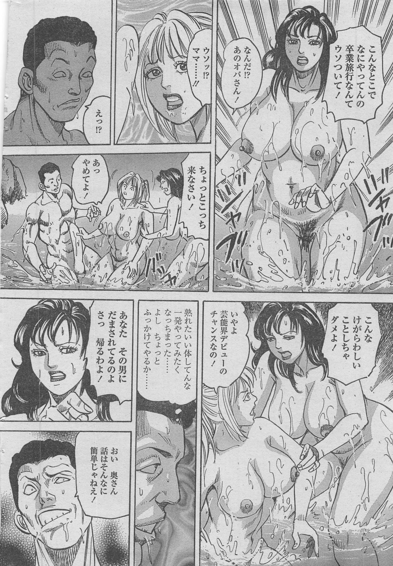 Manga Lawrence 2013-04 33