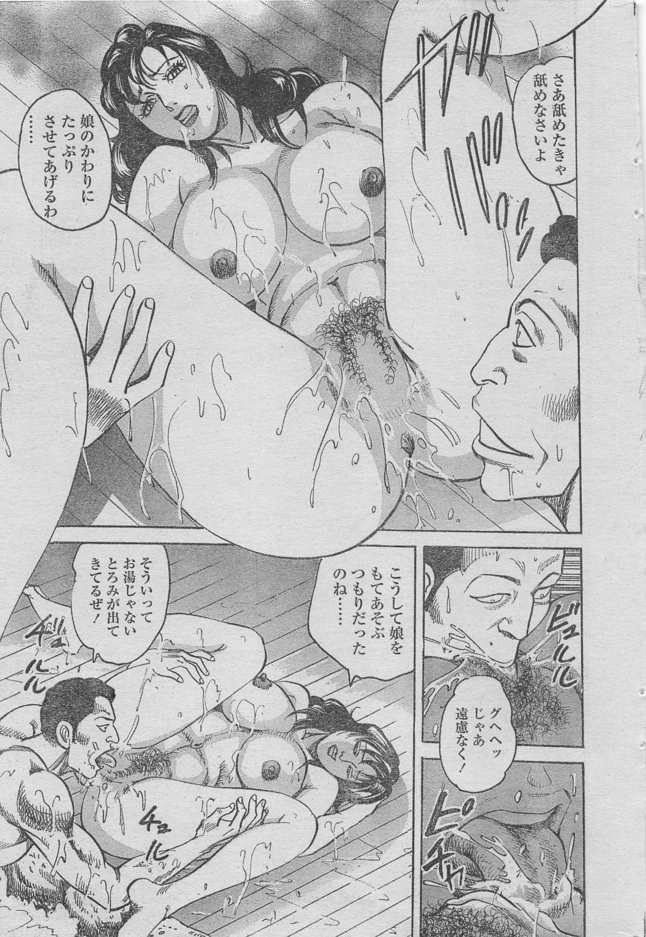 Manga Lawrence 2013-04 36