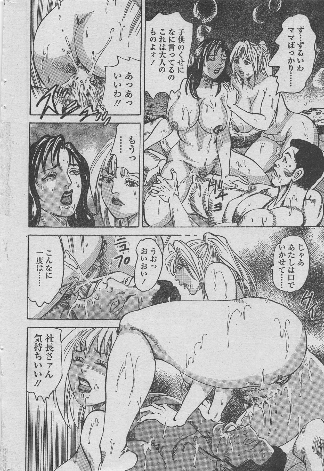 Manga Lawrence 2013-04 39