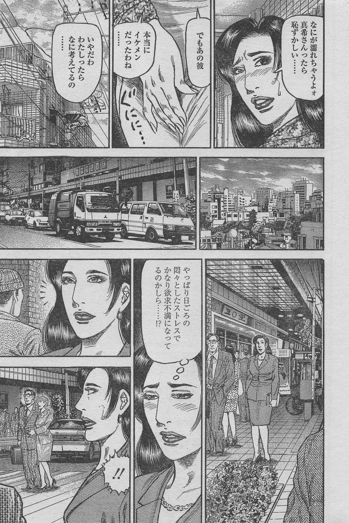 Manga Lawrence 2013-04 52