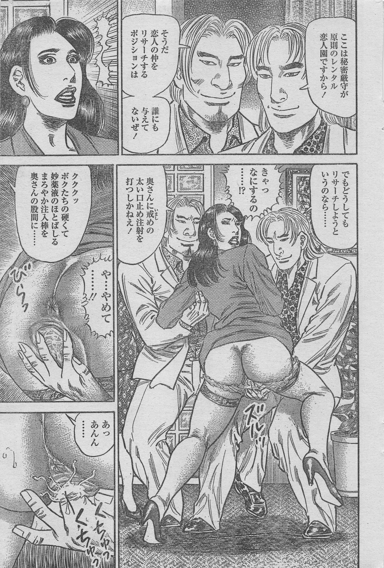 Manga Lawrence 2013-04 56