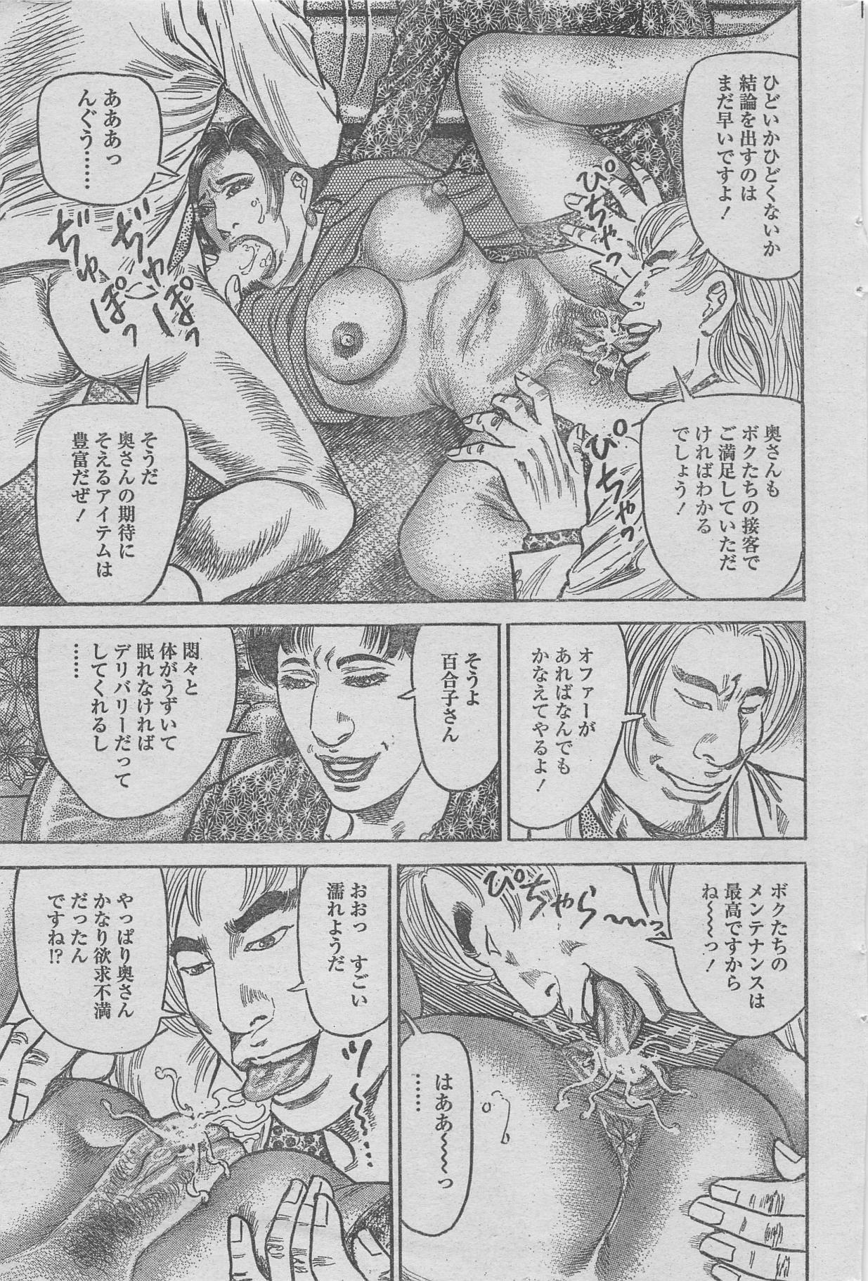 Manga Lawrence 2013-04 58
