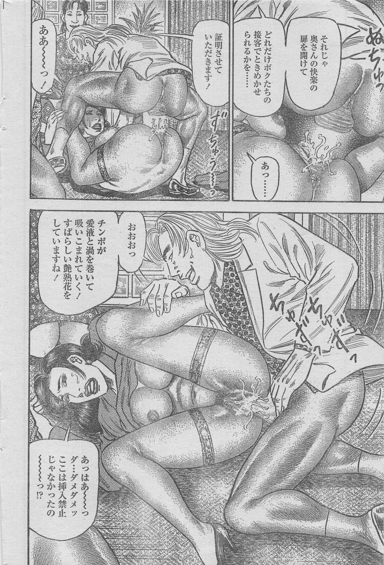 Manga Lawrence 2013-04 59