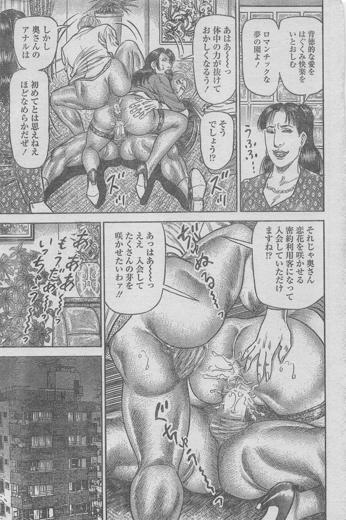 Manga Lawrence 2013-04 62
