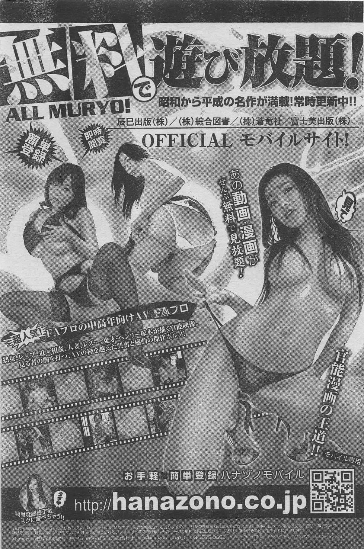 Manga Lawrence 2013-04 80