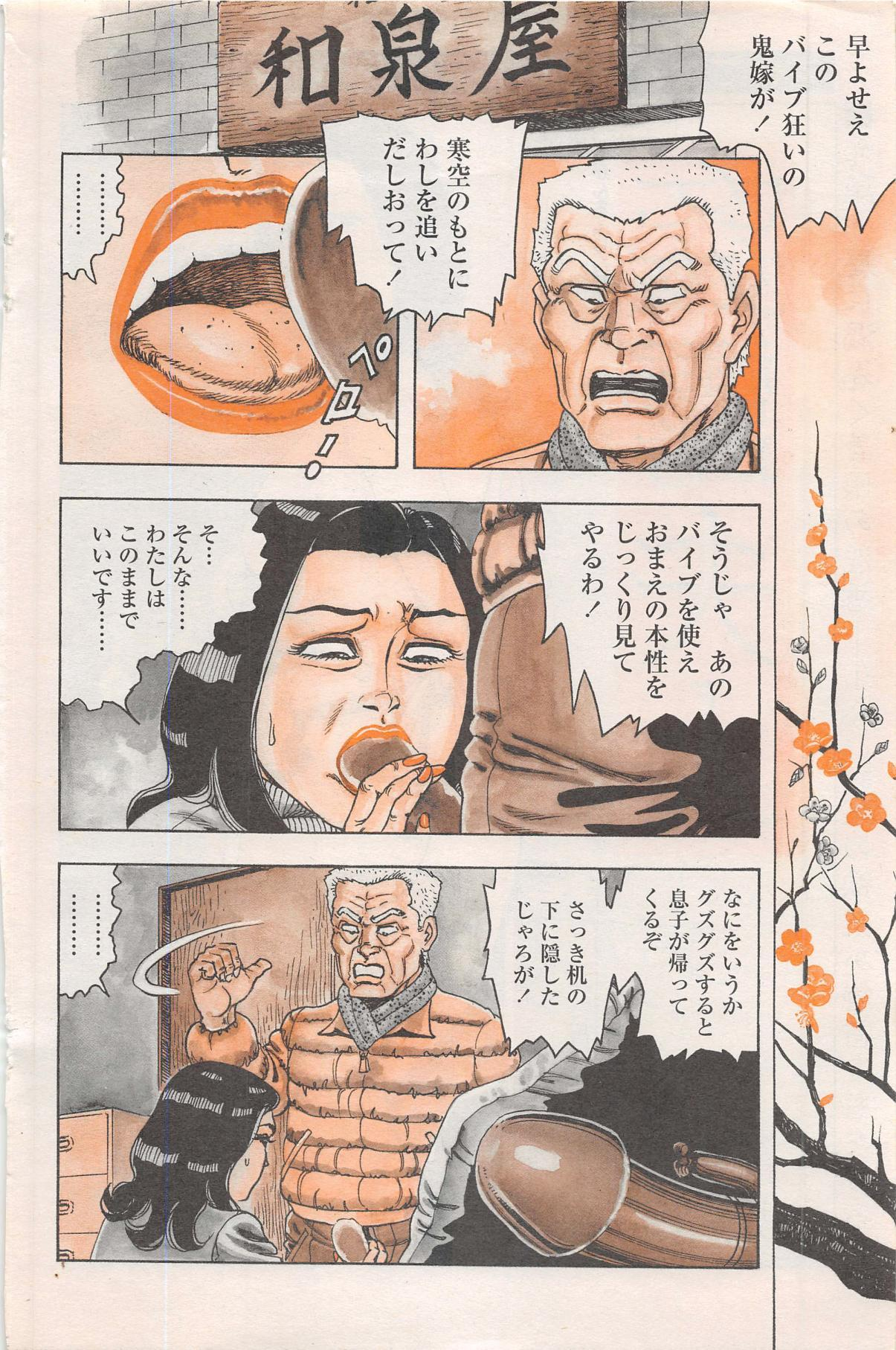 Manga Lawrence 2013-04 87