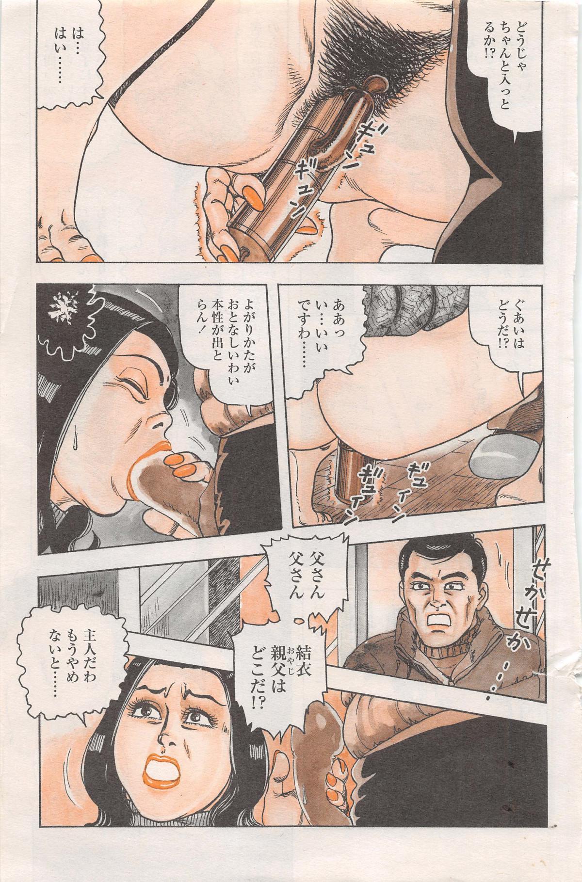Manga Lawrence 2013-04 88