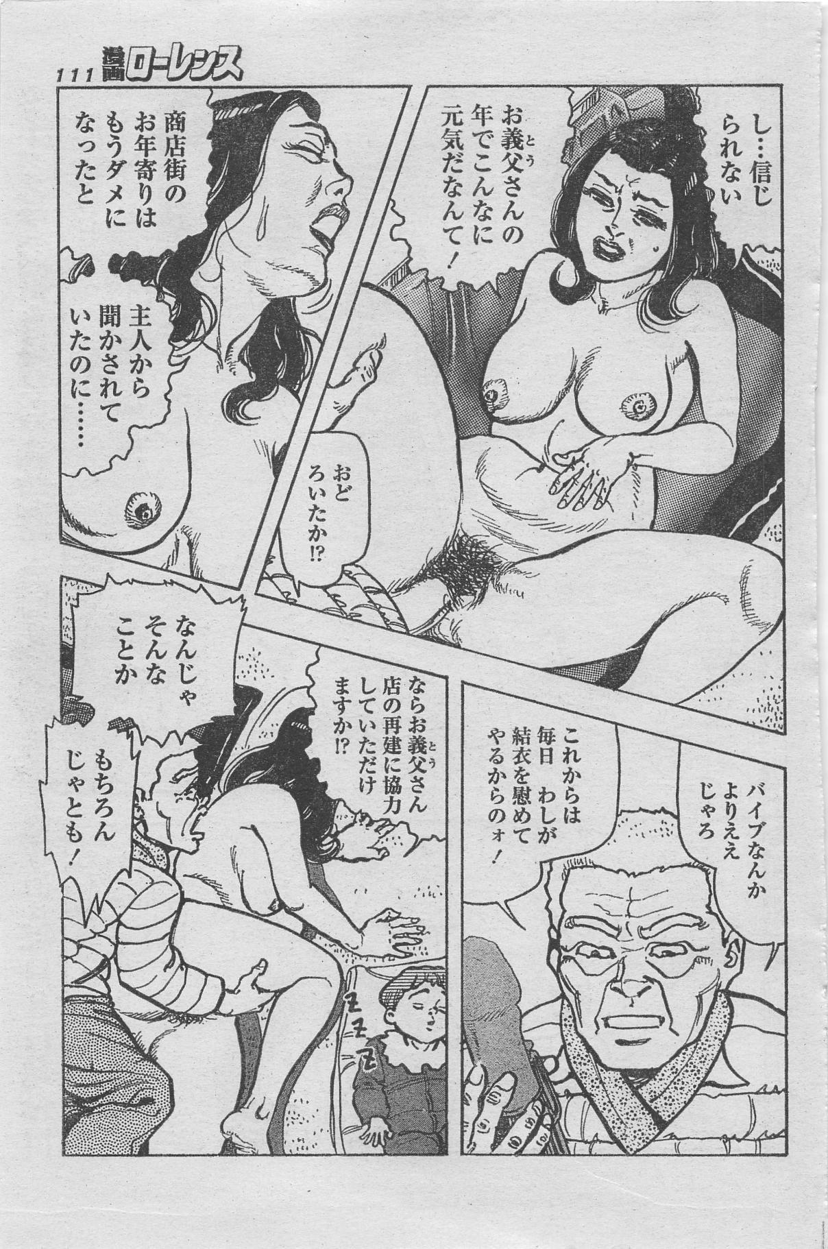 Manga Lawrence 2013-04 98