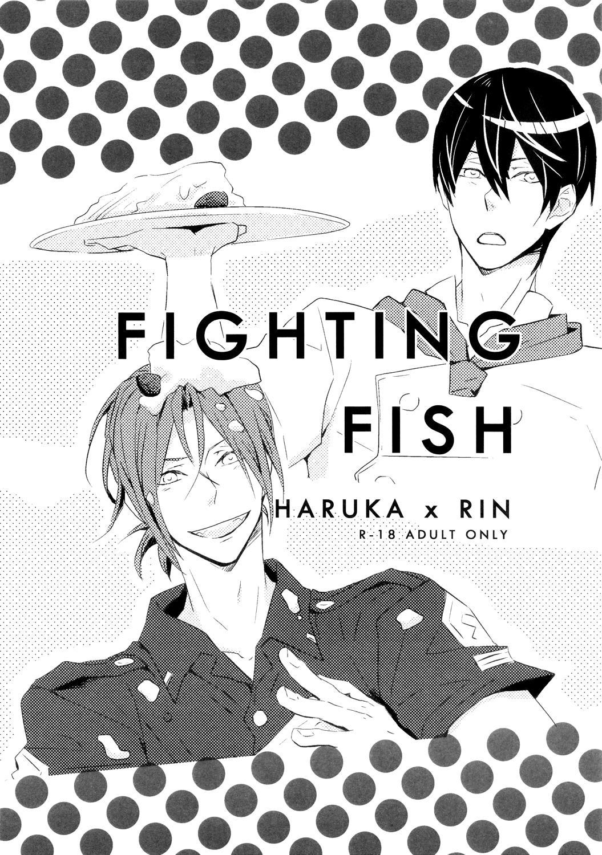 Fighting Fish 0