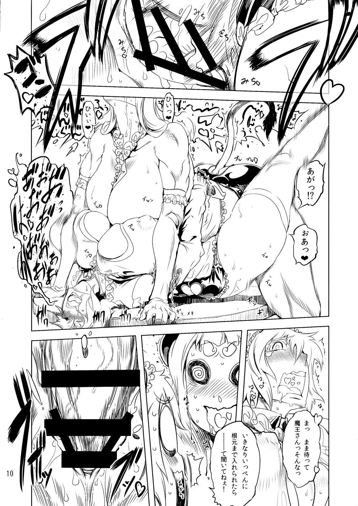 (Futaket 10.5) [Yuugengaisha Mach Spin (Drill Jill)] Kotoni-san to Motto Motto Mesu Maou-chan wo ○○ shitai!!! 9