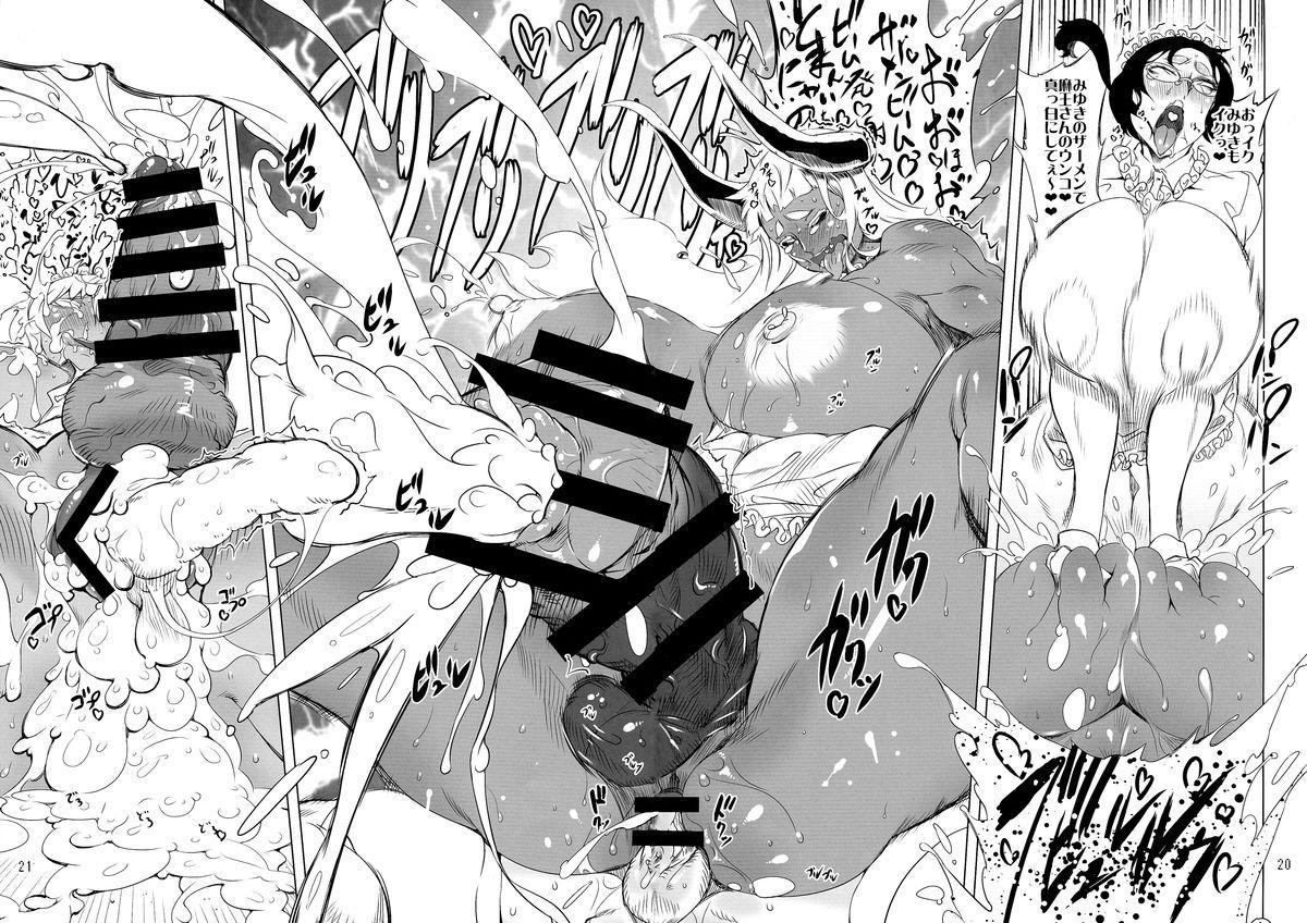(Futaket 10.5) [Yuugengaisha Mach Spin (Drill Jill)] Kotoni-san to Motto Motto Mesu Maou-chan wo ○○ shitai!!! 19