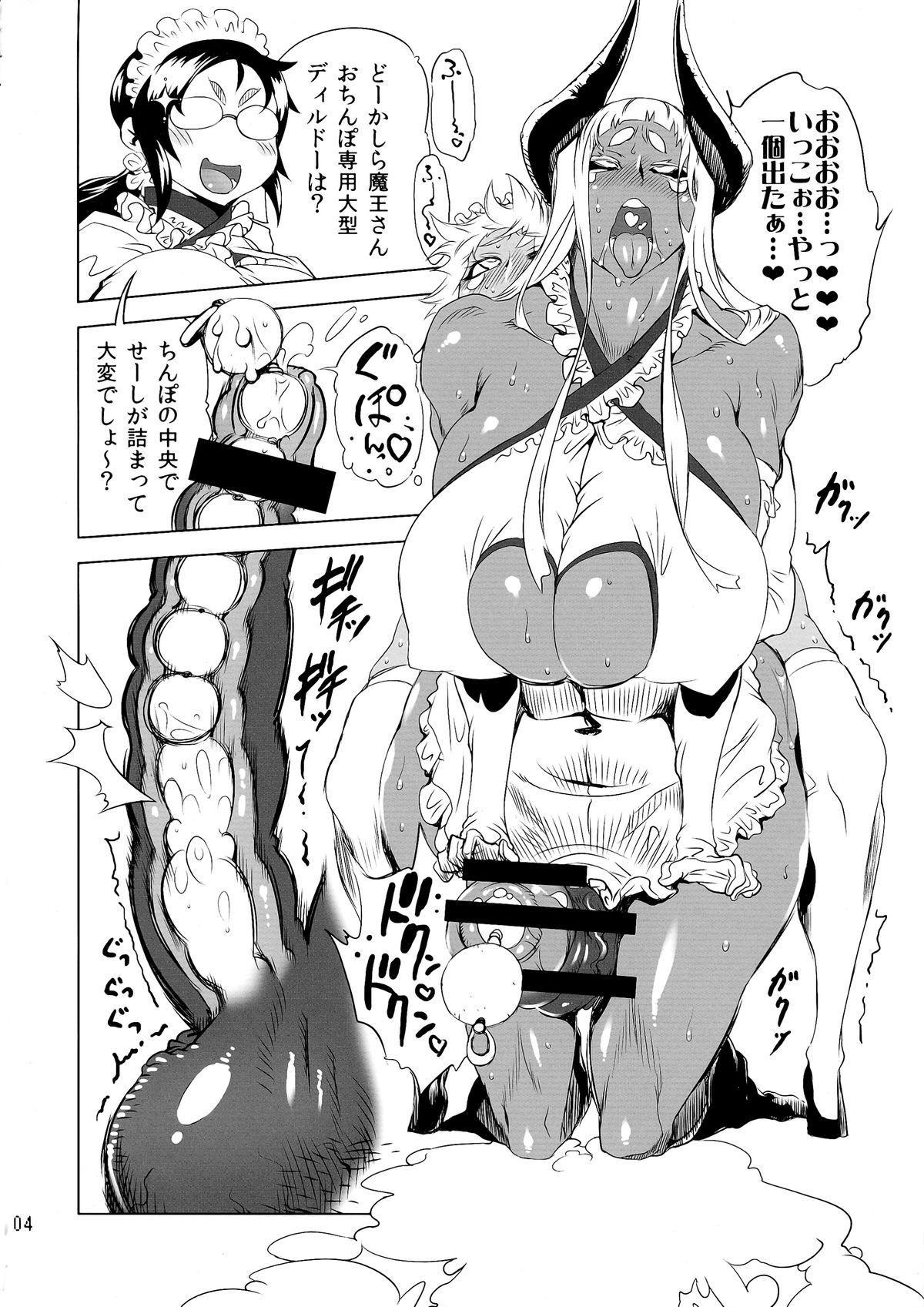 (Futaket 10.5) [Yuugengaisha Mach Spin (Drill Jill)] Kotoni-san to Motto Motto Mesu Maou-chan wo ○○ shitai!!! 3
