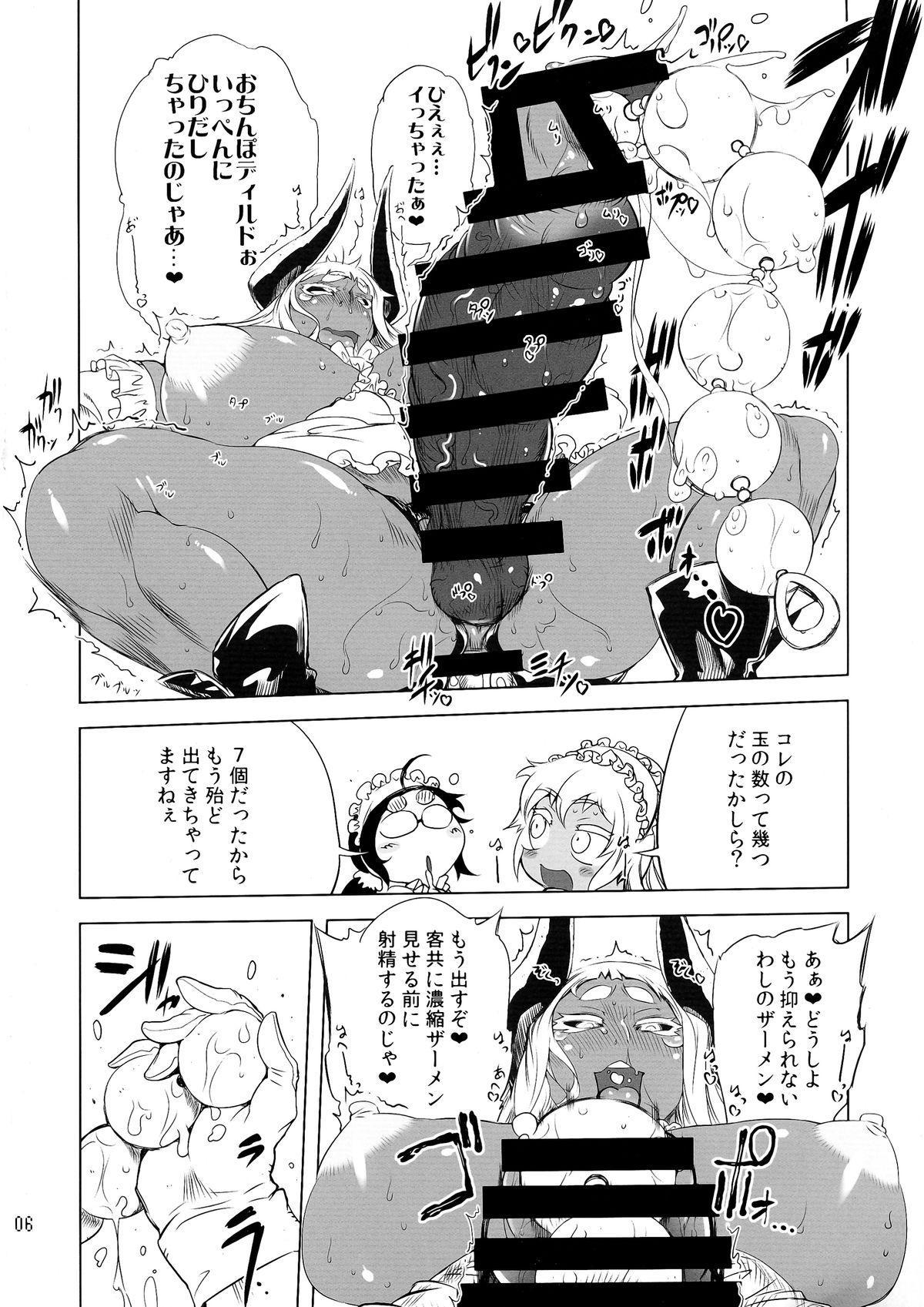 (Futaket 10.5) [Yuugengaisha Mach Spin (Drill Jill)] Kotoni-san to Motto Motto Mesu Maou-chan wo ○○ shitai!!! 5