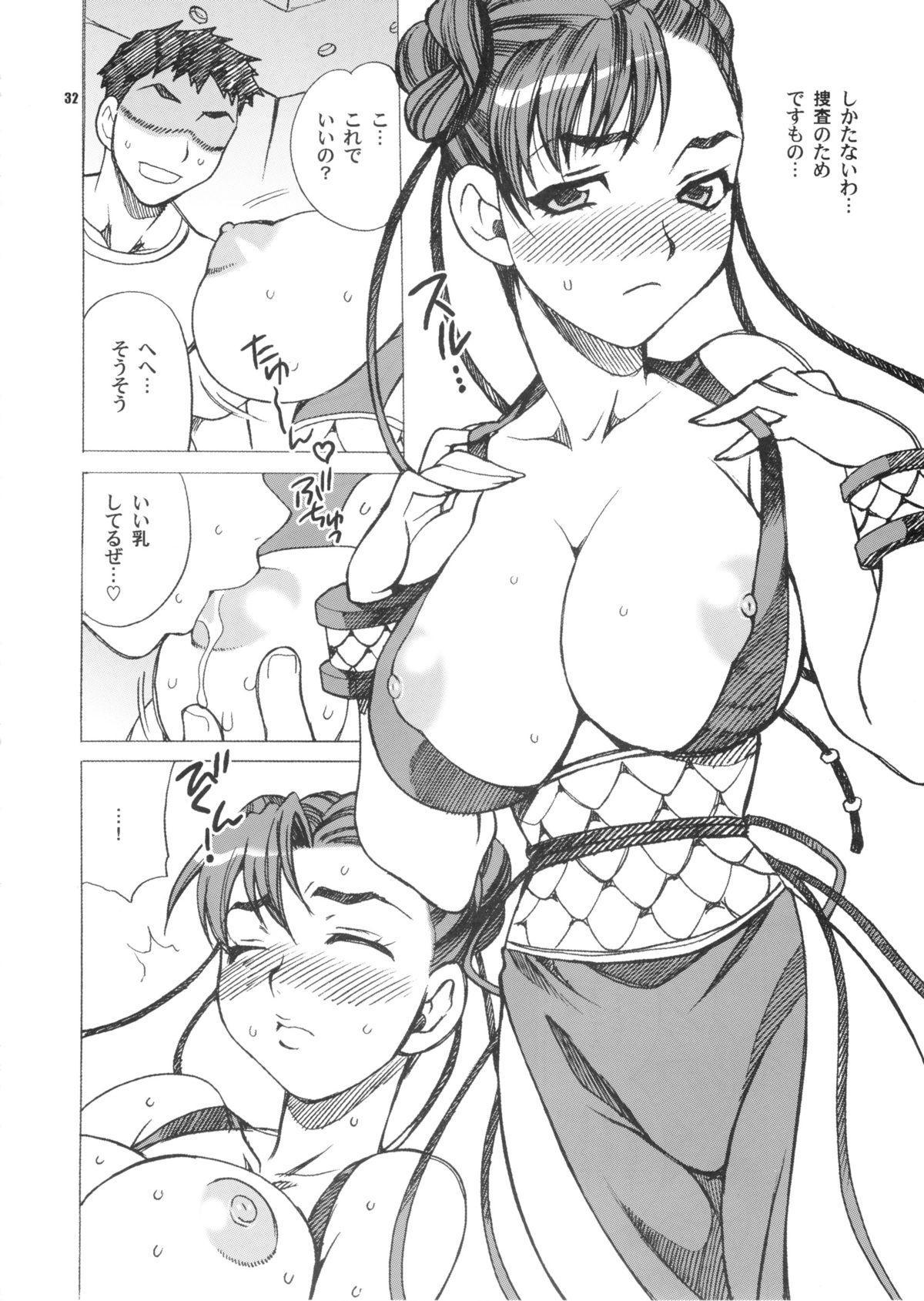 Yukiyanagi no Hon 28 Chun-Li Matome 31