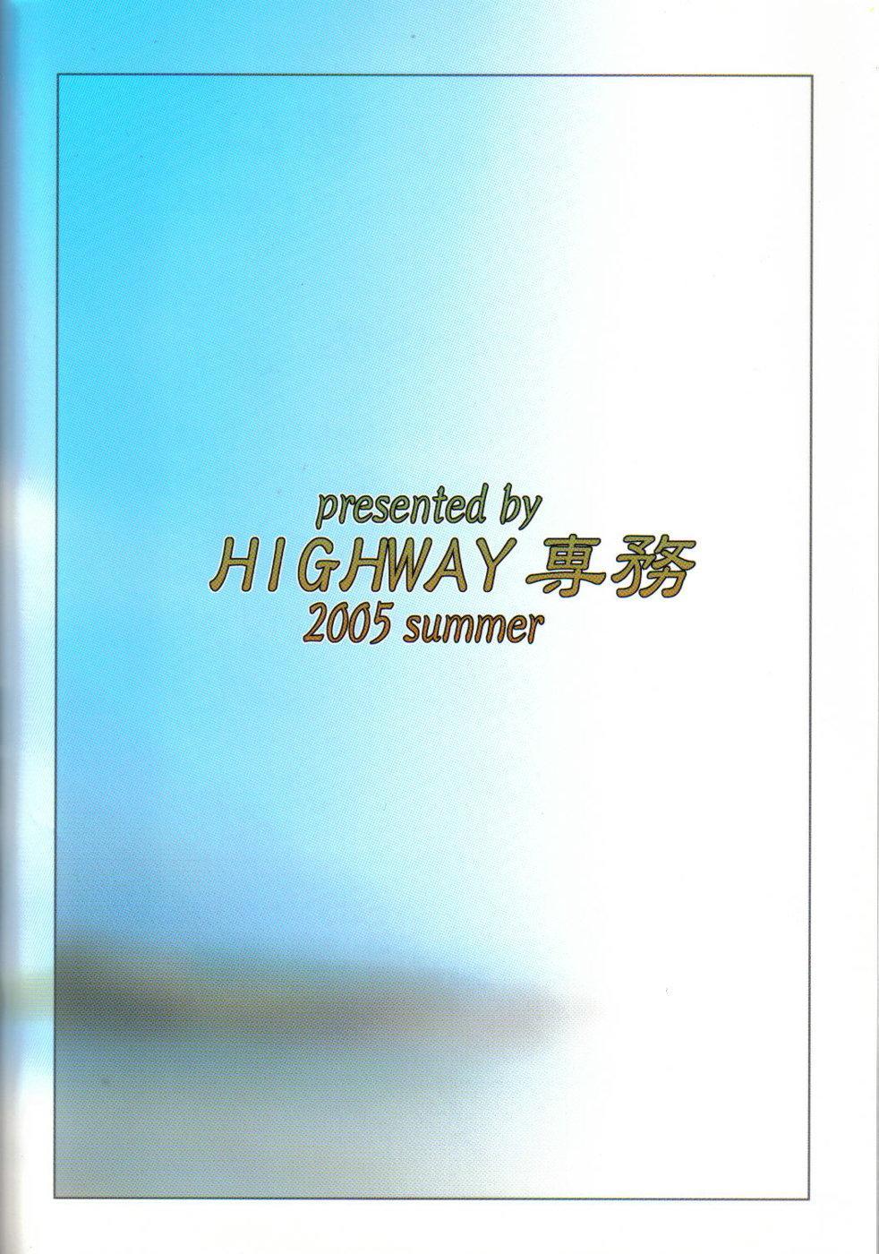 H-Sen vol. 7 29