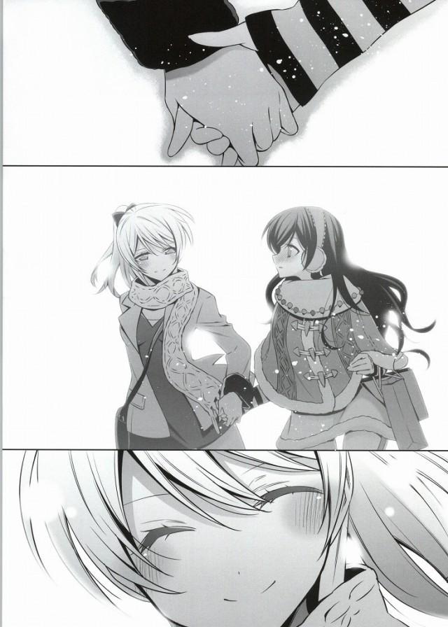 Soko ni Aru Kimi to no Kiseki 18