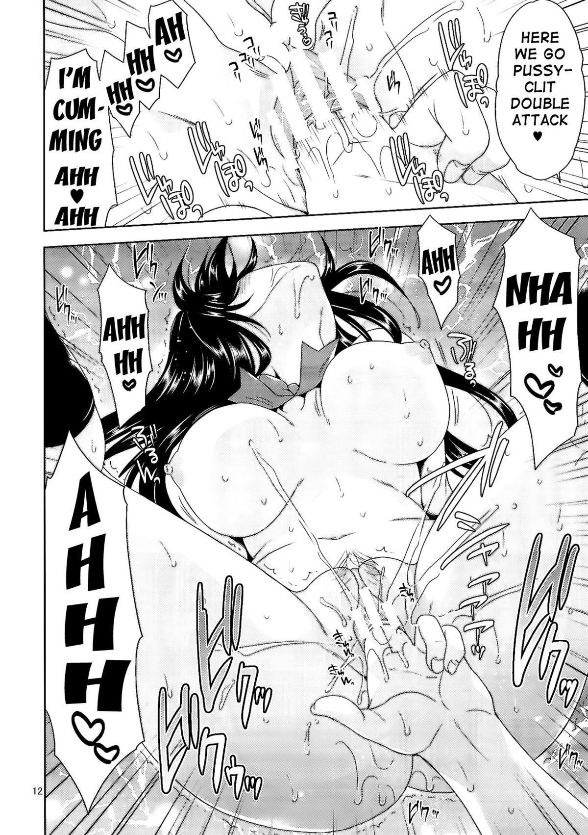 (C86) [Sorairo March (Narusawa Sora)] Eronama Idol Kotegawa - Rankou Off-kai | Erotic Idol Kotegawa - Offline Orgy Meeting (To LOVE-Ru) [English] {doujin-moe.us} 10