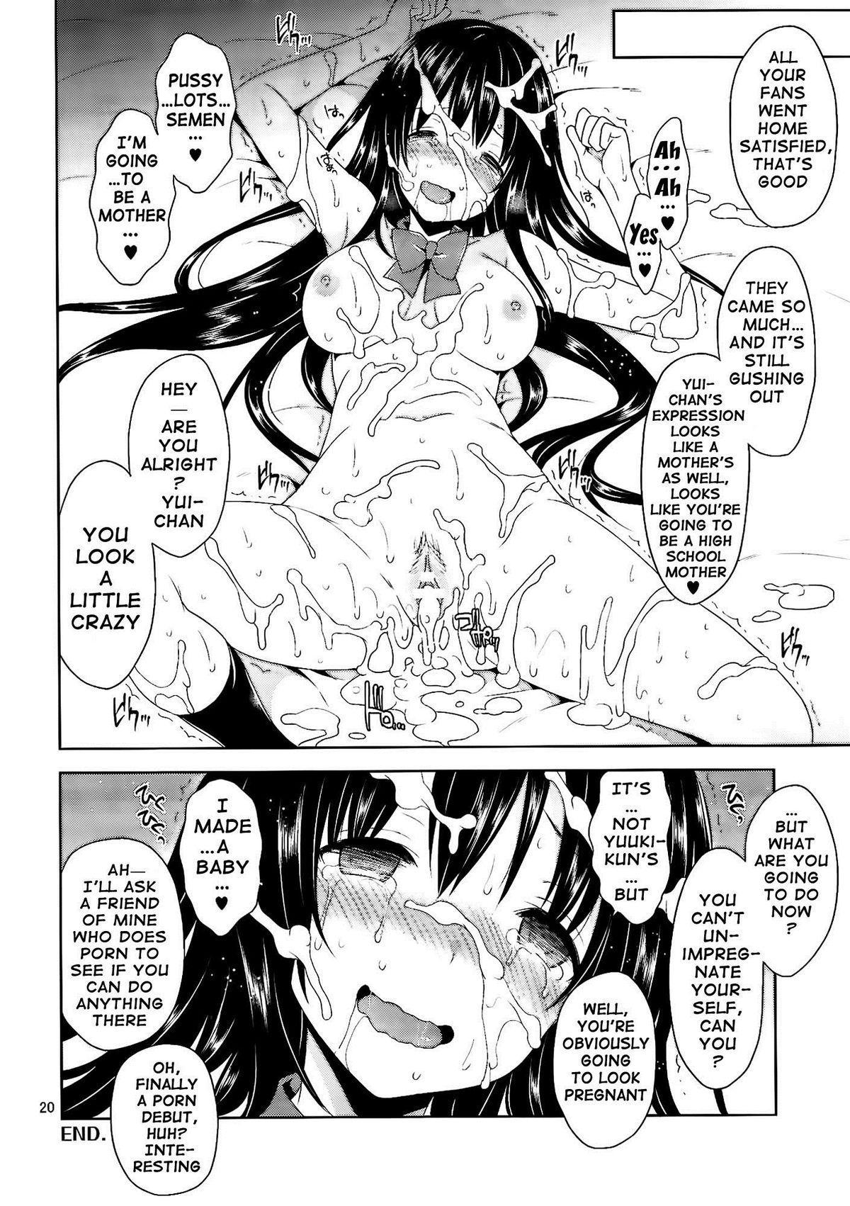 (C86) [Sorairo March (Narusawa Sora)] Eronama Idol Kotegawa - Rankou Off-kai | Erotic Idol Kotegawa - Offline Orgy Meeting (To LOVE-Ru) [English] {doujin-moe.us} 18