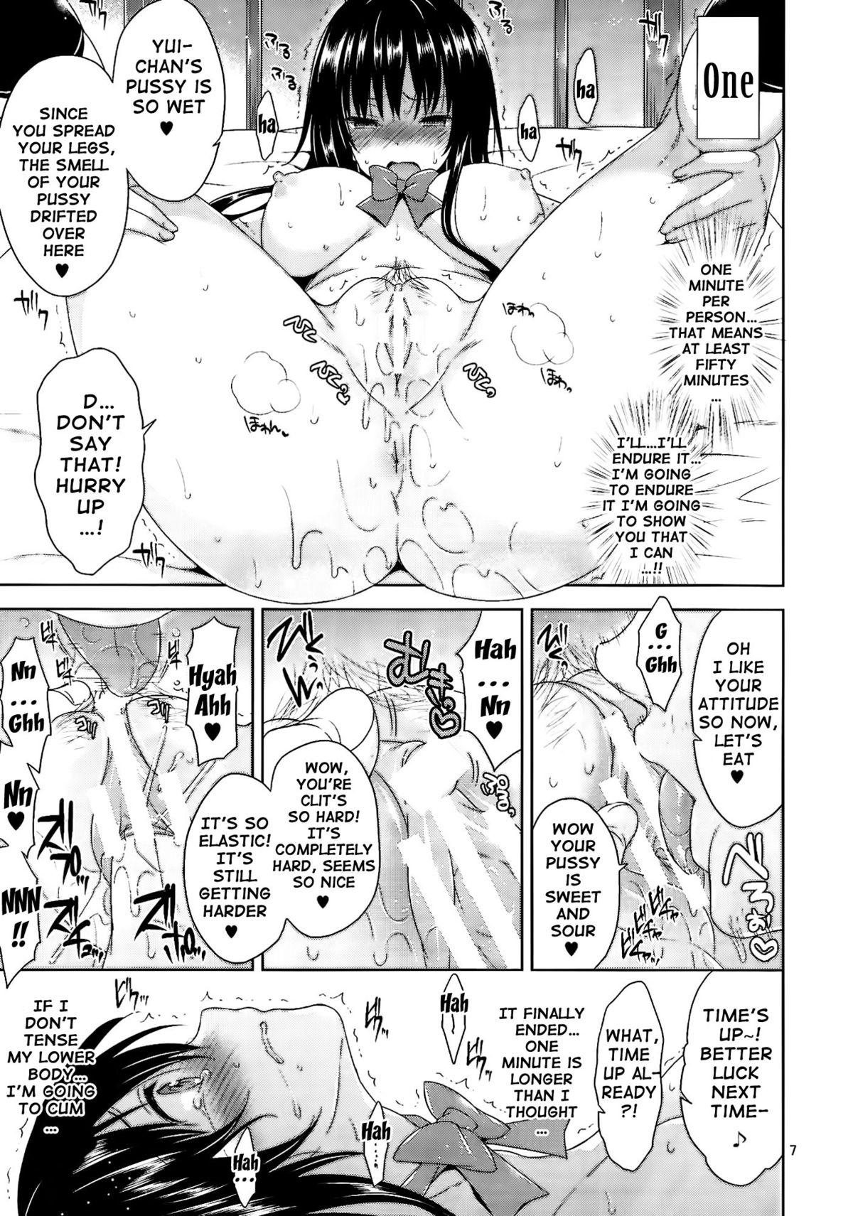 (C86) [Sorairo March (Narusawa Sora)] Eronama Idol Kotegawa - Rankou Off-kai | Erotic Idol Kotegawa - Offline Orgy Meeting (To LOVE-Ru) [English] {doujin-moe.us} 5