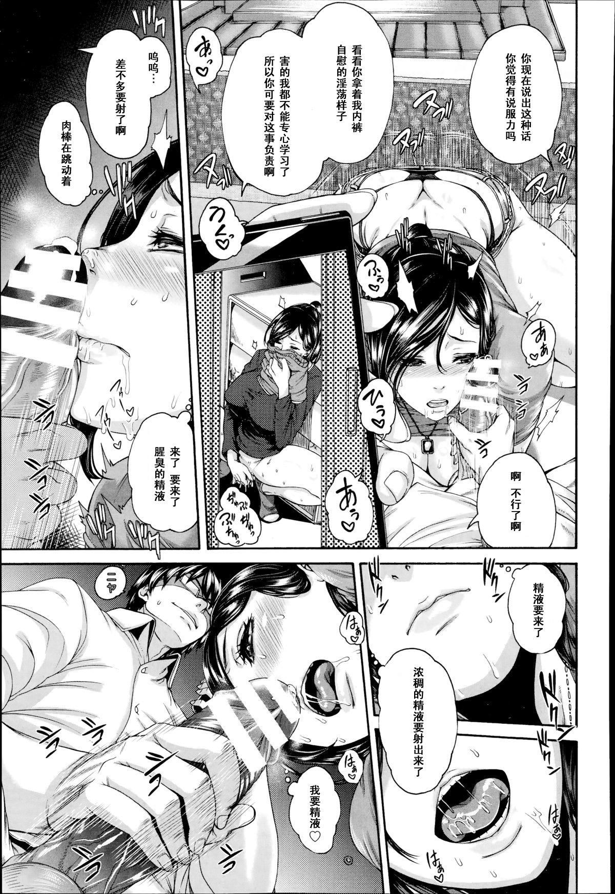 Onaho Keeper 4
