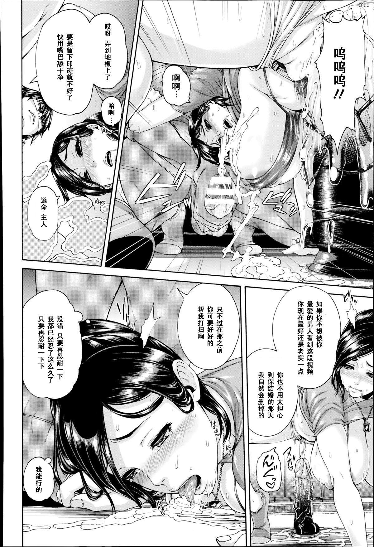 Onaho Keeper 5