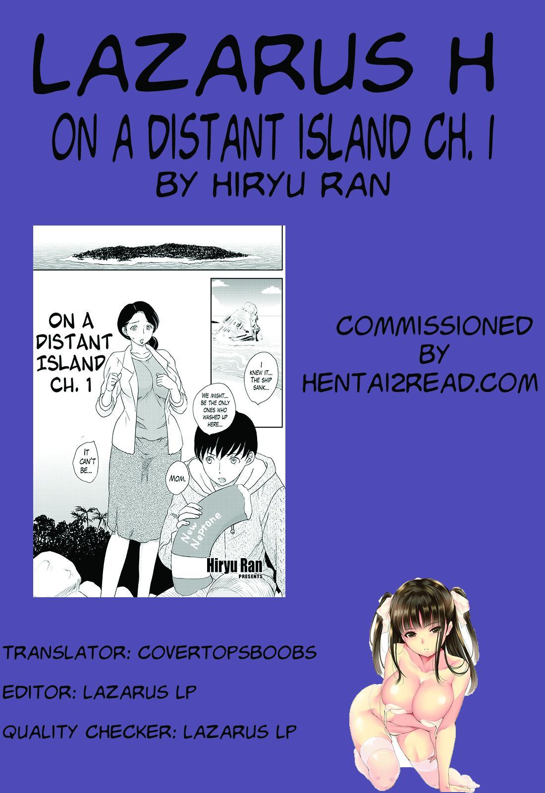 Kotou Nite | On a Distant Island 17