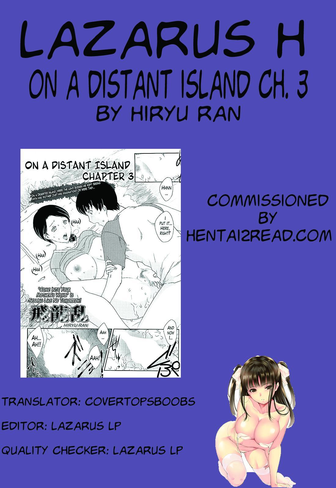 Kotou Nite | On a Distant Island 49