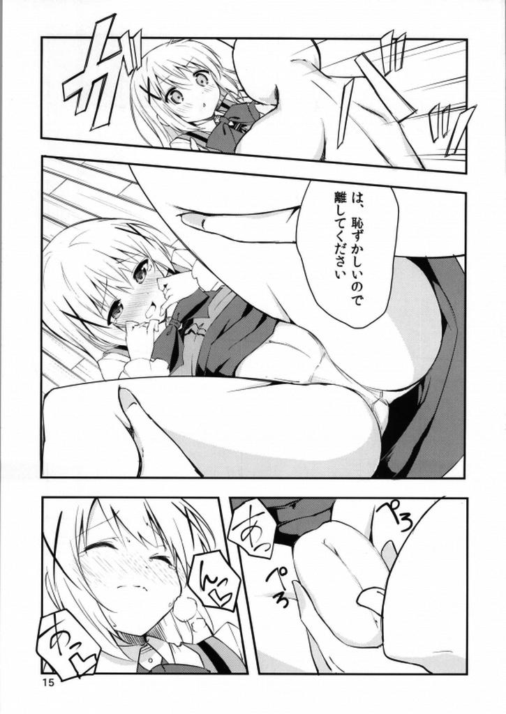 Gochisou wa Usagi Desu ka? 11