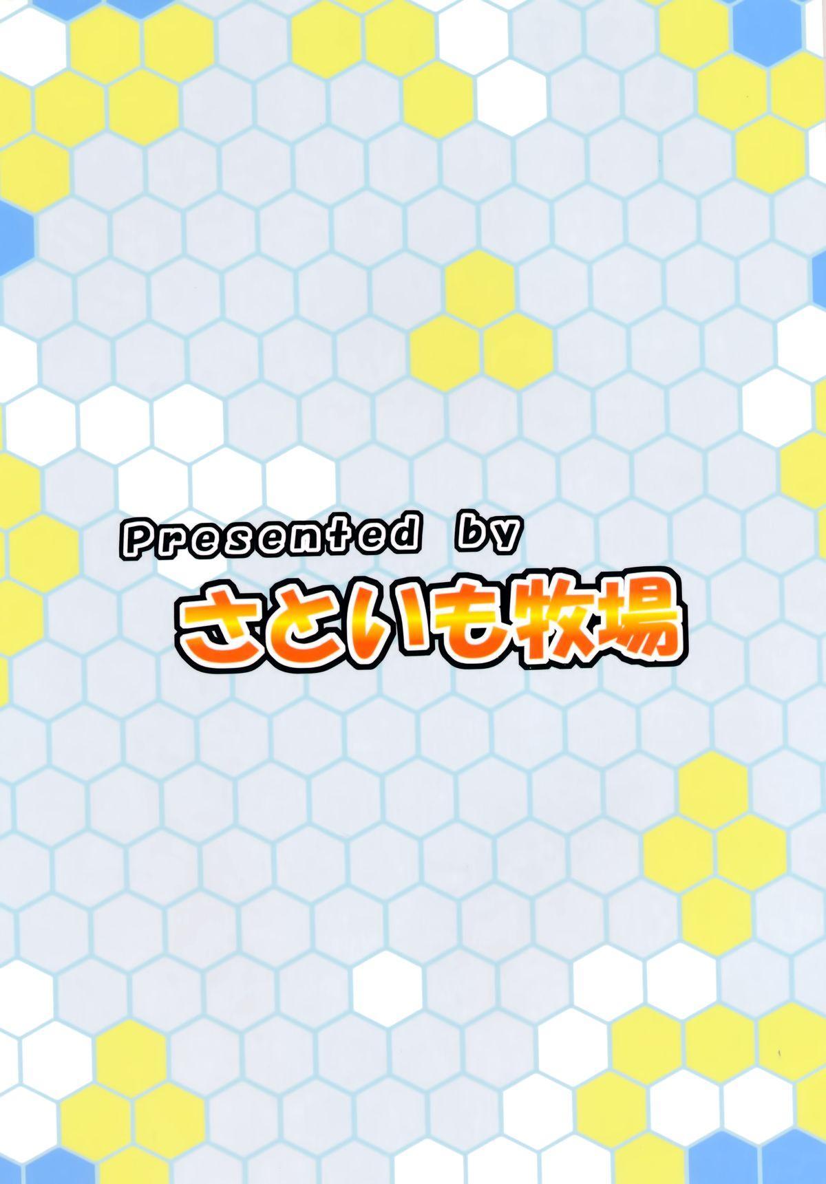 (C85) [Satoimo Bokujou (Nyonyonba Tarou) Raiden-tachi ni Oshioki Sarete Teitoku 19 (Kantai Collection -KanColle-) [Chinese] [无毒汉化组] 1