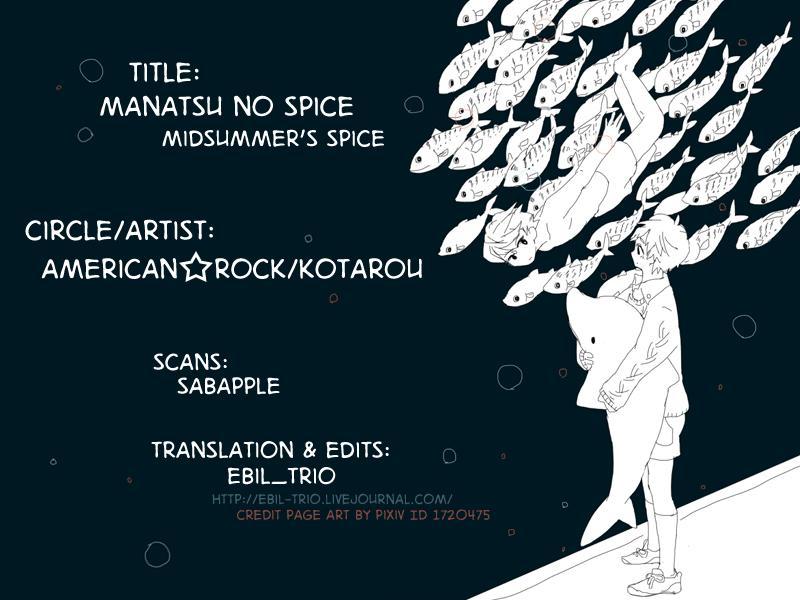Manatsu no Spice 22