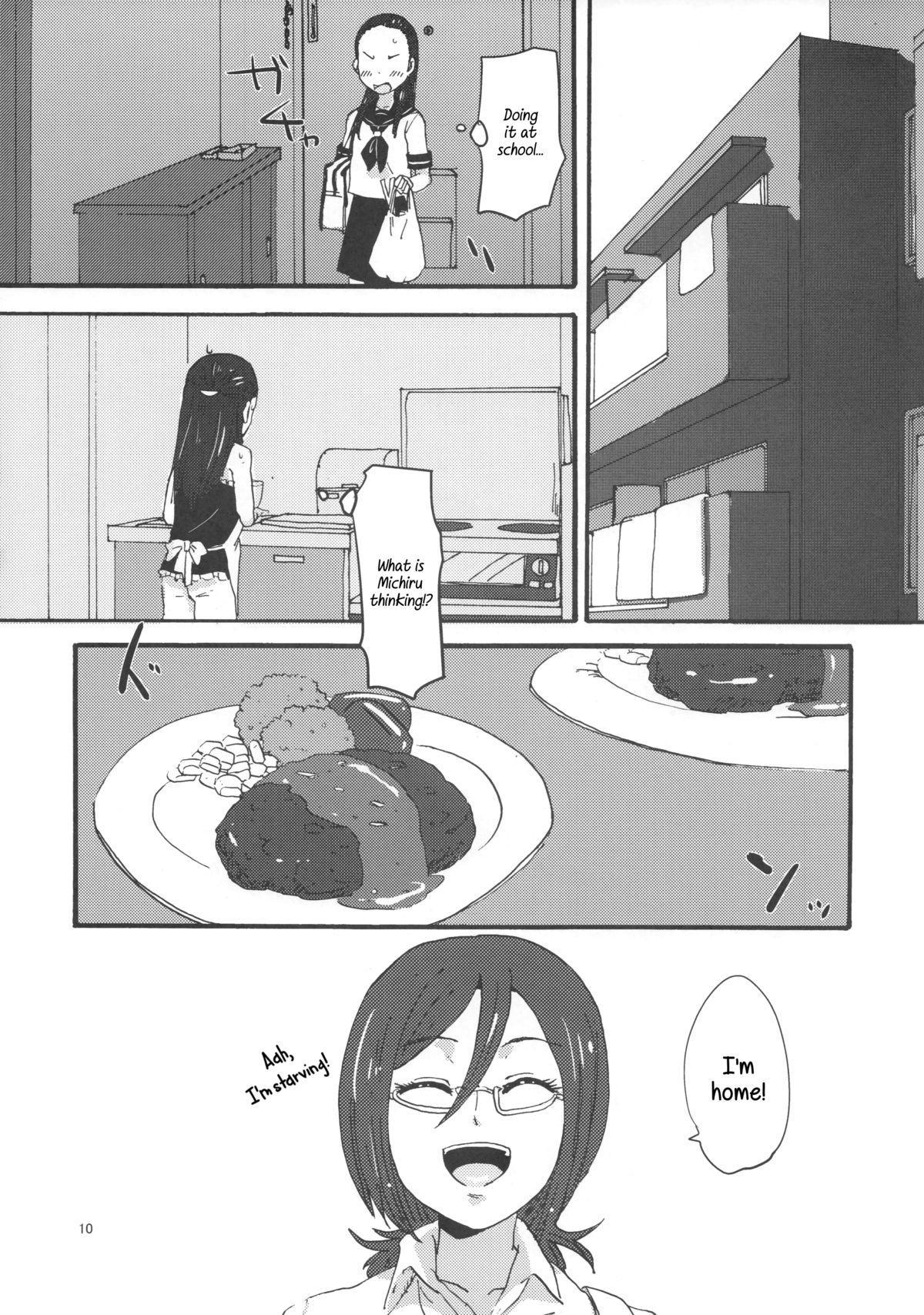 Kiryuu Sensei to Kiryuu-san! 9