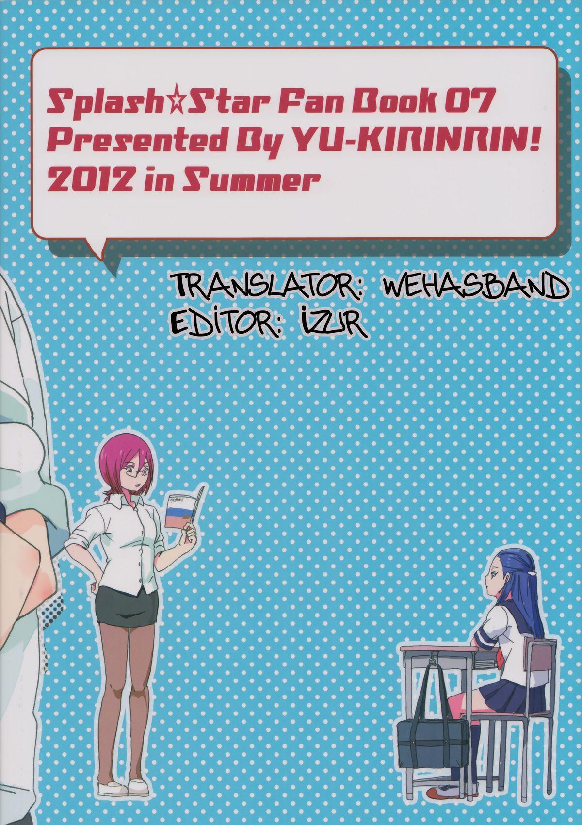 Kiryuu Sensei to Kiryuu-san! 30