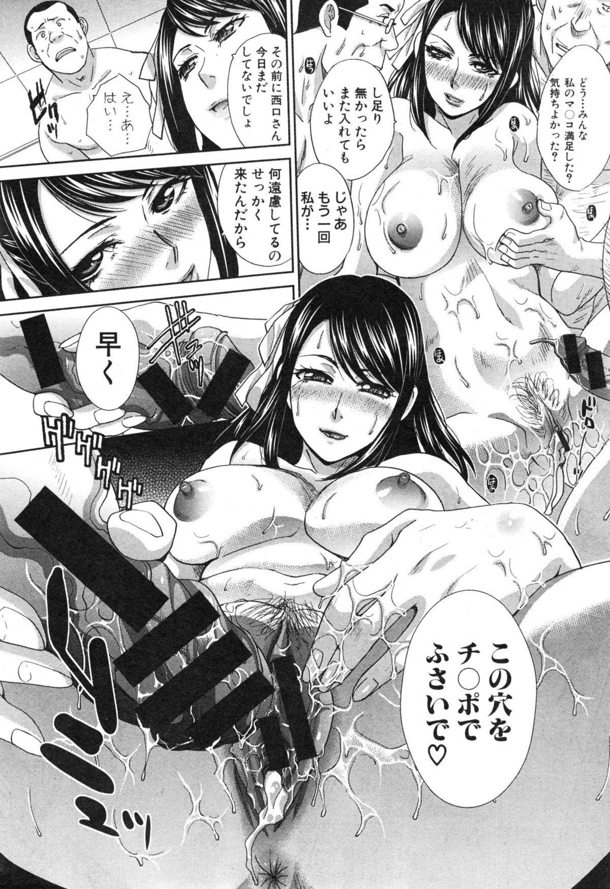 COMIC Shingeki 2015-01 112