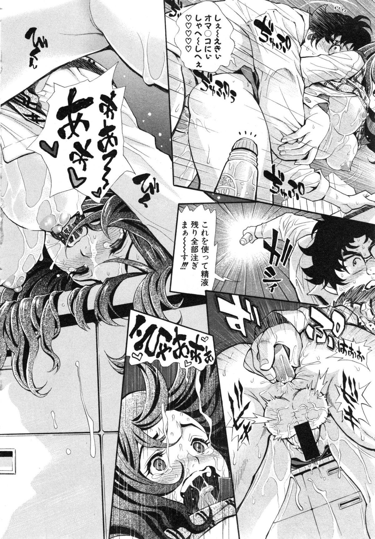 COMIC Shingeki 2015-01 289