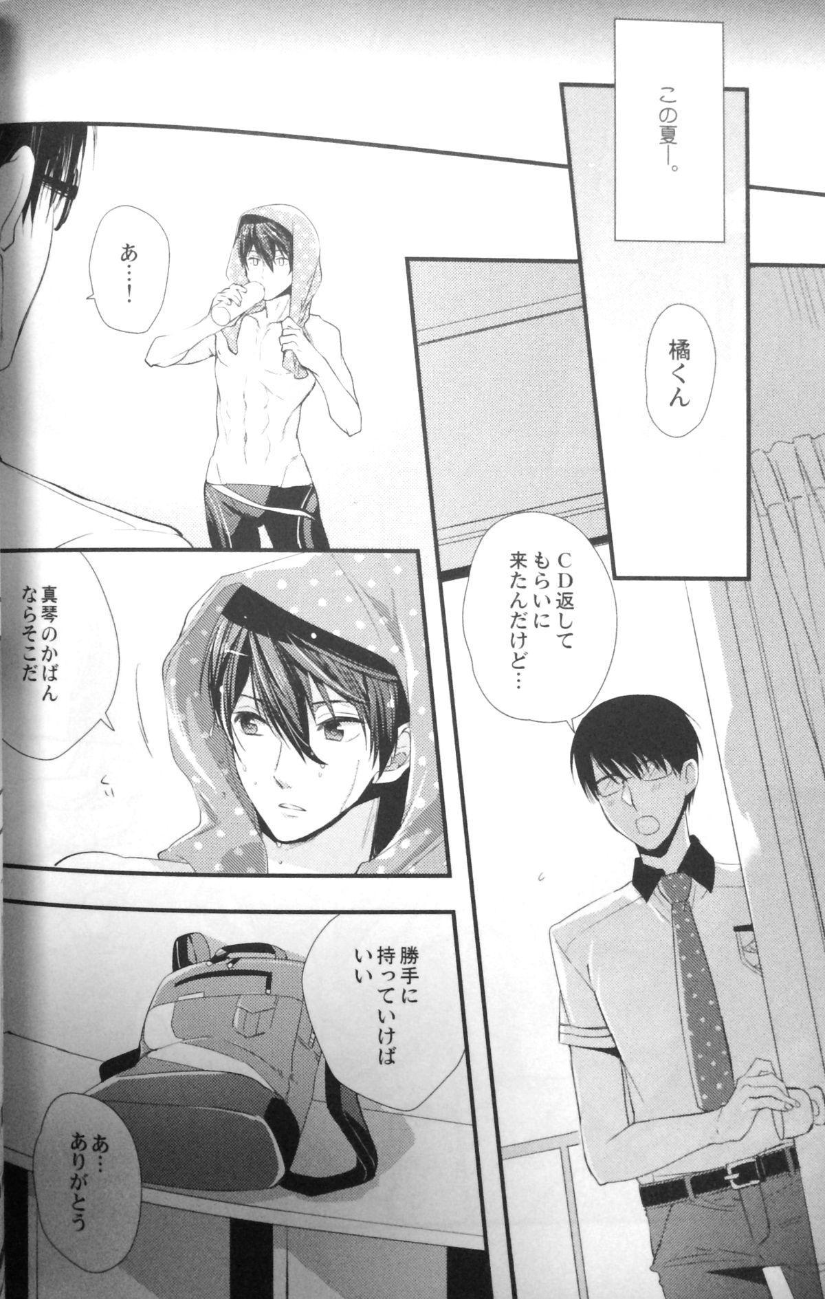 Basuke buchou ni Kokuhaku saretara Haru ni Okorareta 6