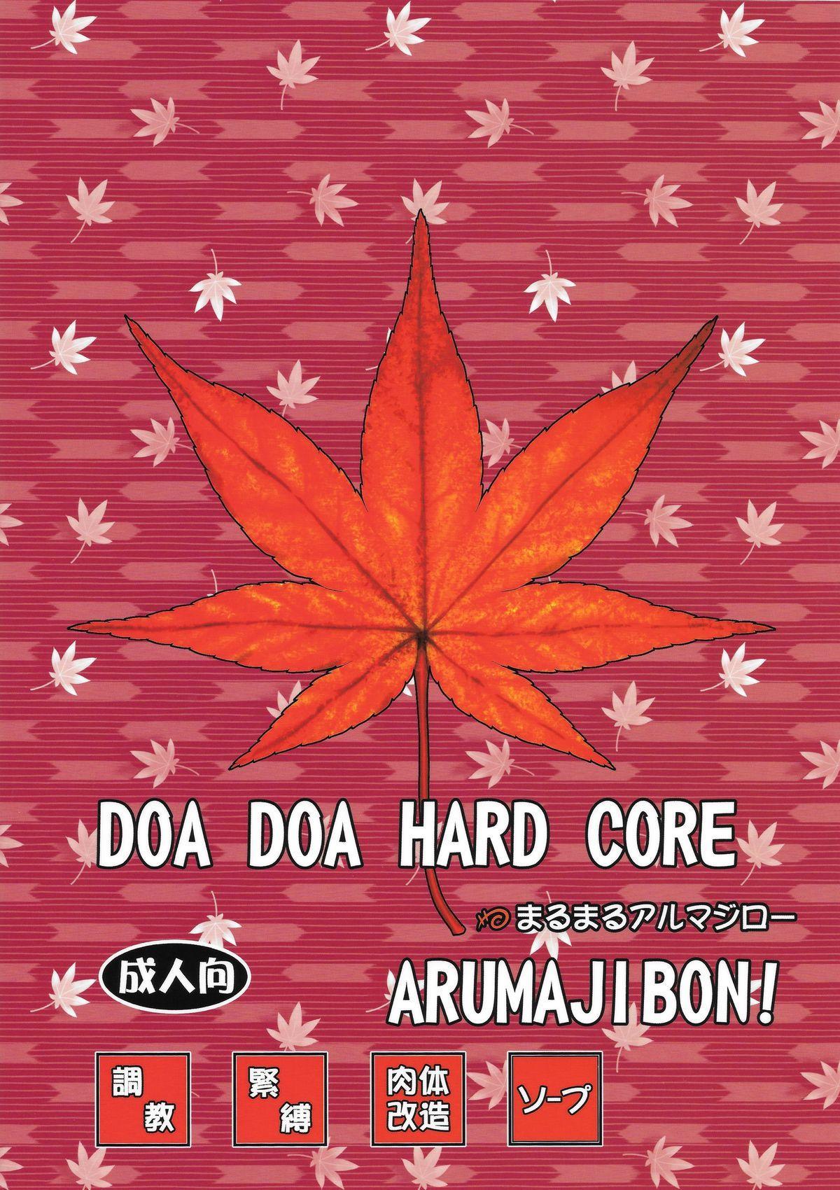 DOA DOA HARD CORE Momijizome   DOA DOA HARD CORE - Staining Momiji 49