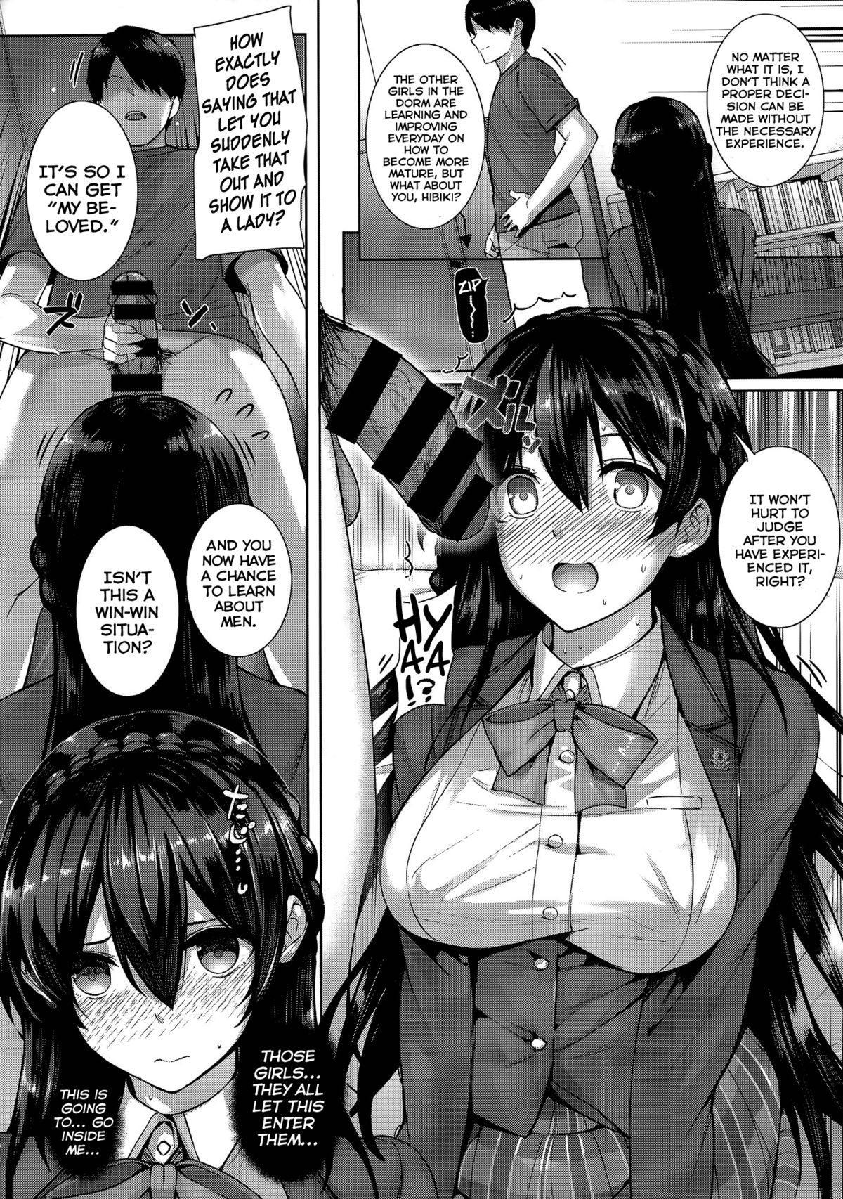 Amatsuka Gakuen no Ryoukan Seikatsu Ch. 1-2 11