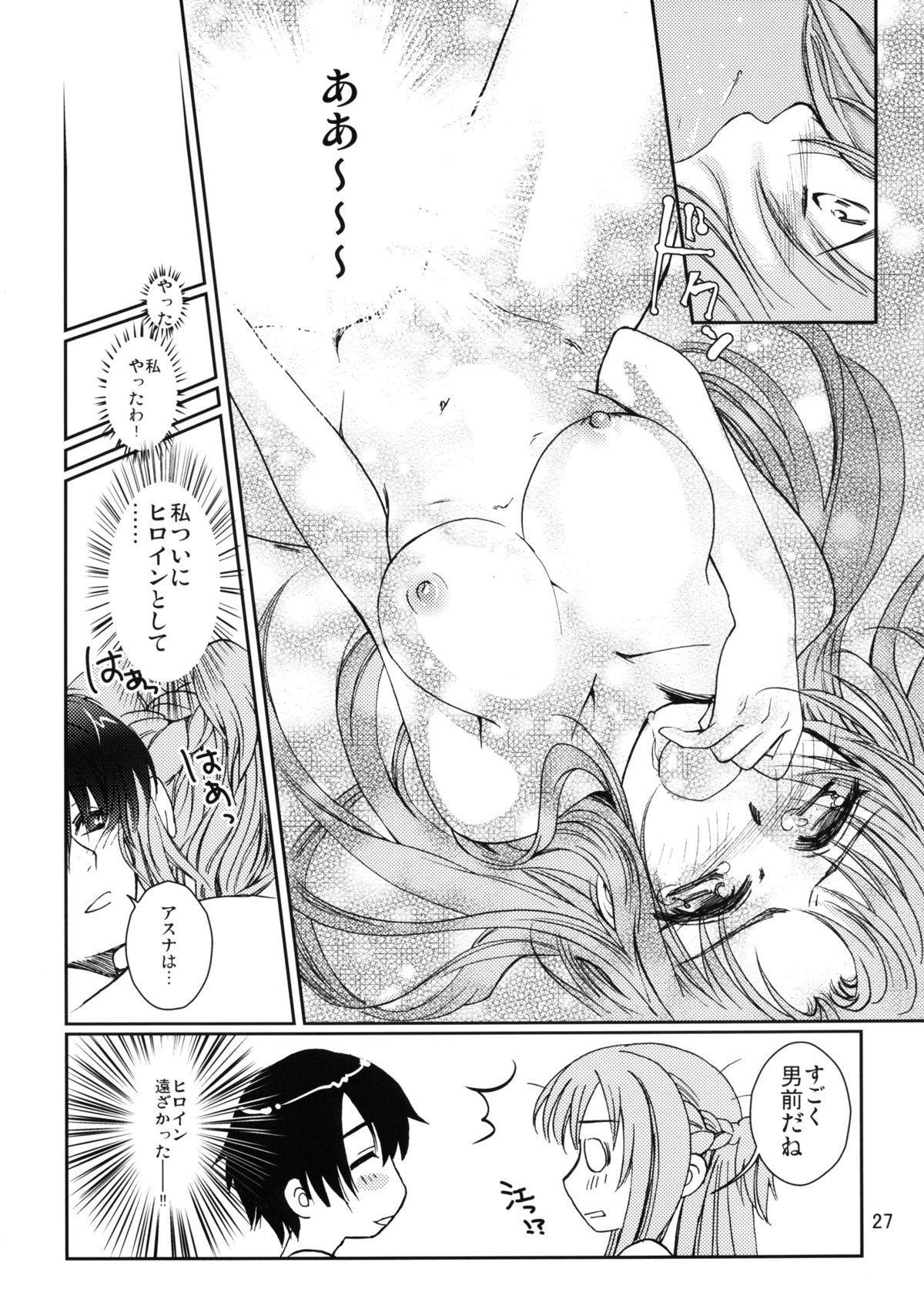 Toraware no Kokoro 26