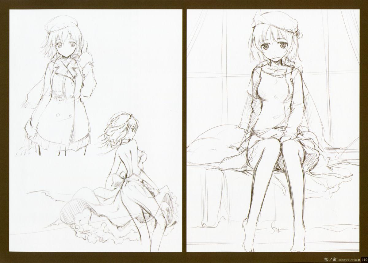 (Shuuki Reitaisai) [Gekidoku Shoujo (ke-ta)] -Ruby- (Touhou Project) 109
