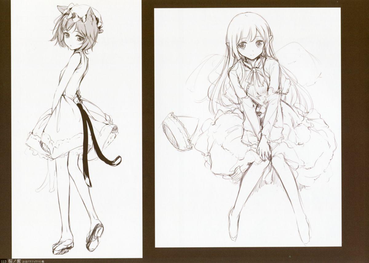 (Shuuki Reitaisai) [Gekidoku Shoujo (ke-ta)] -Ruby- (Touhou Project) 112