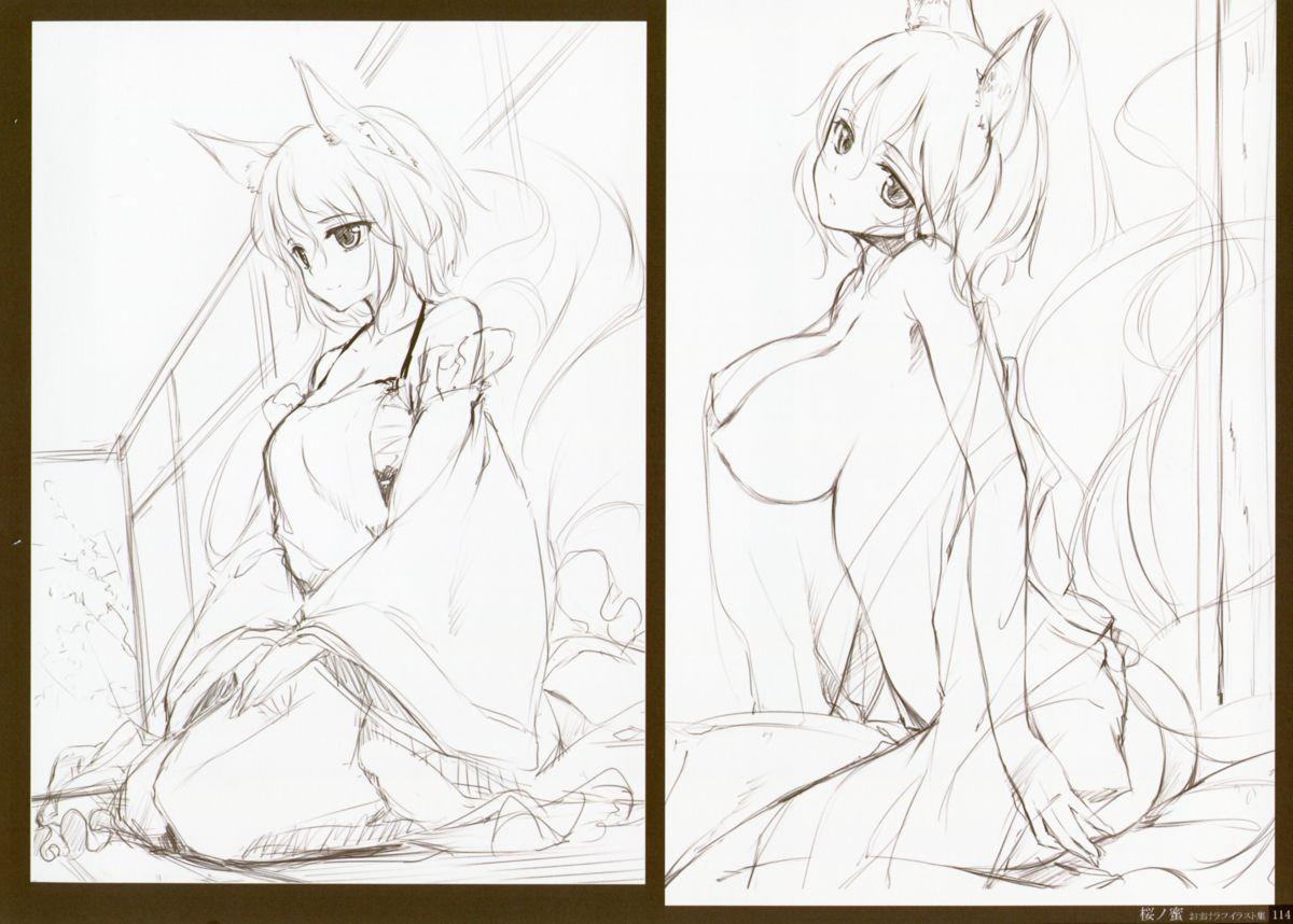 (Shuuki Reitaisai) [Gekidoku Shoujo (ke-ta)] -Ruby- (Touhou Project) 113