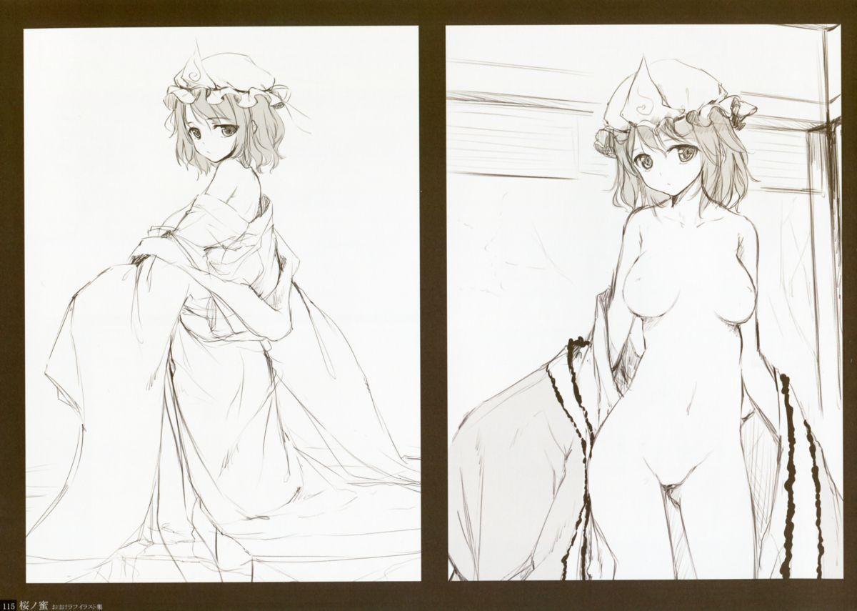 (Shuuki Reitaisai) [Gekidoku Shoujo (ke-ta)] -Ruby- (Touhou Project) 114