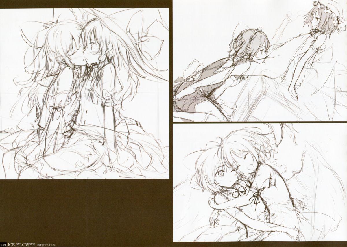 (Shuuki Reitaisai) [Gekidoku Shoujo (ke-ta)] -Ruby- (Touhou Project) 118
