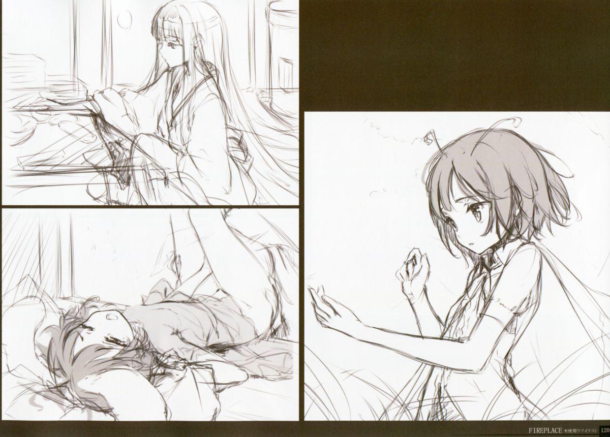 (Shuuki Reitaisai) [Gekidoku Shoujo (ke-ta)] -Ruby- (Touhou Project) 119